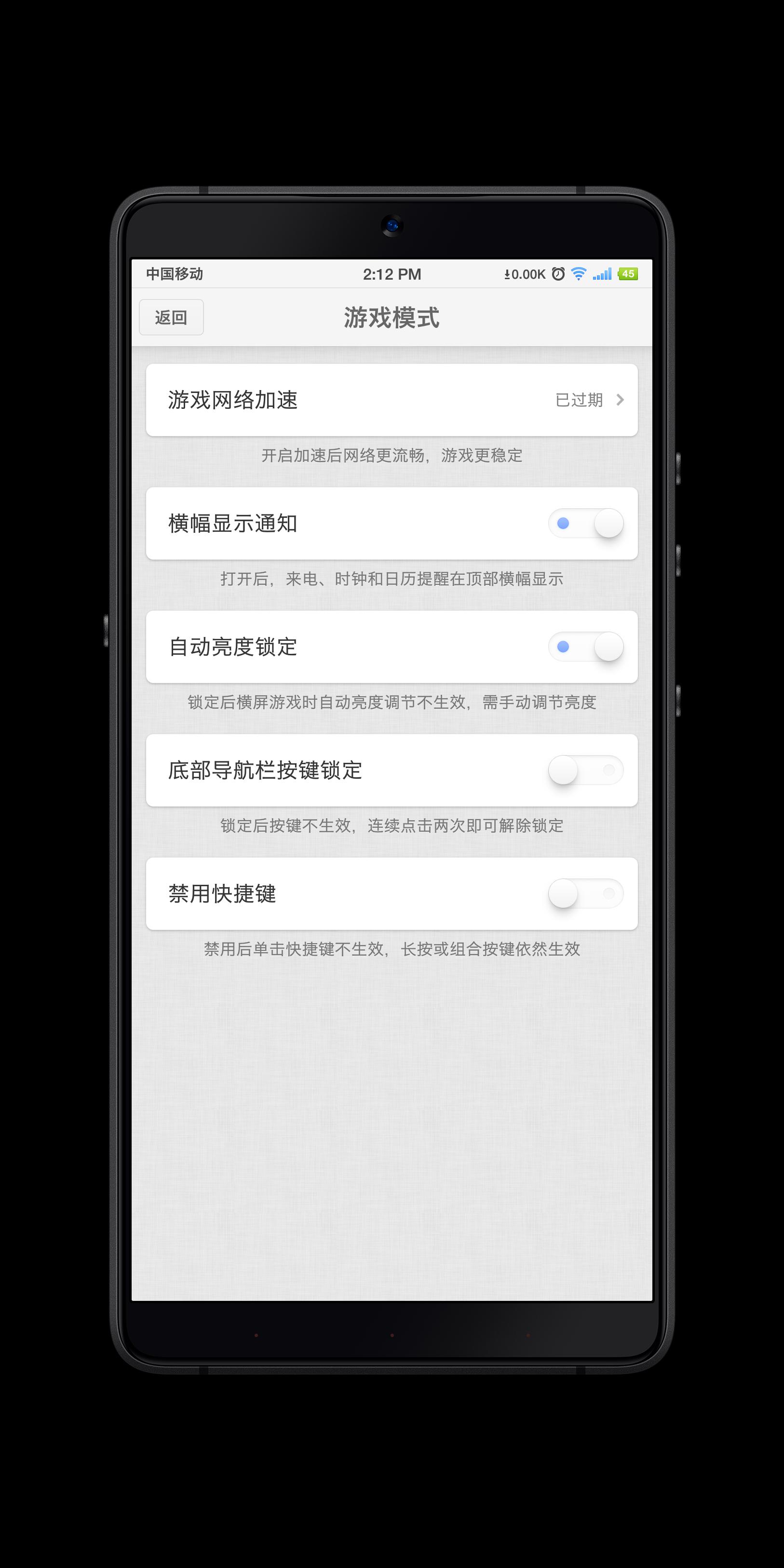 bitmap_screenshot_1.png