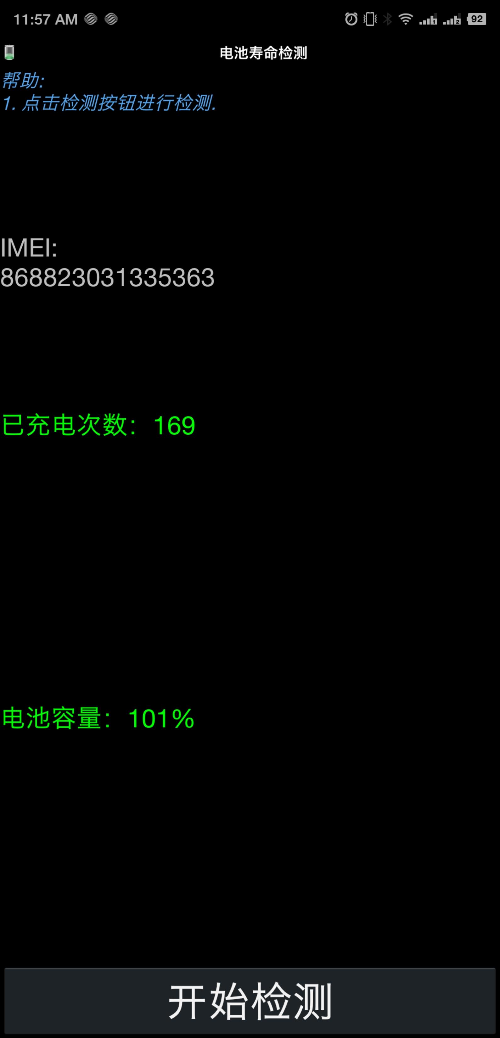 Screenshot_2018-10-26-11-57-14-057.png