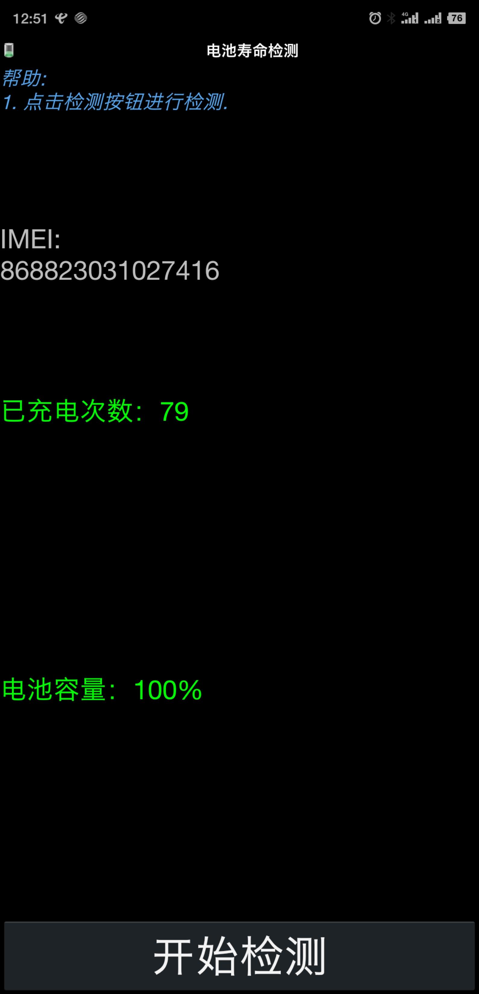 Screenshot_2018-10-26-12-51-05-007.png