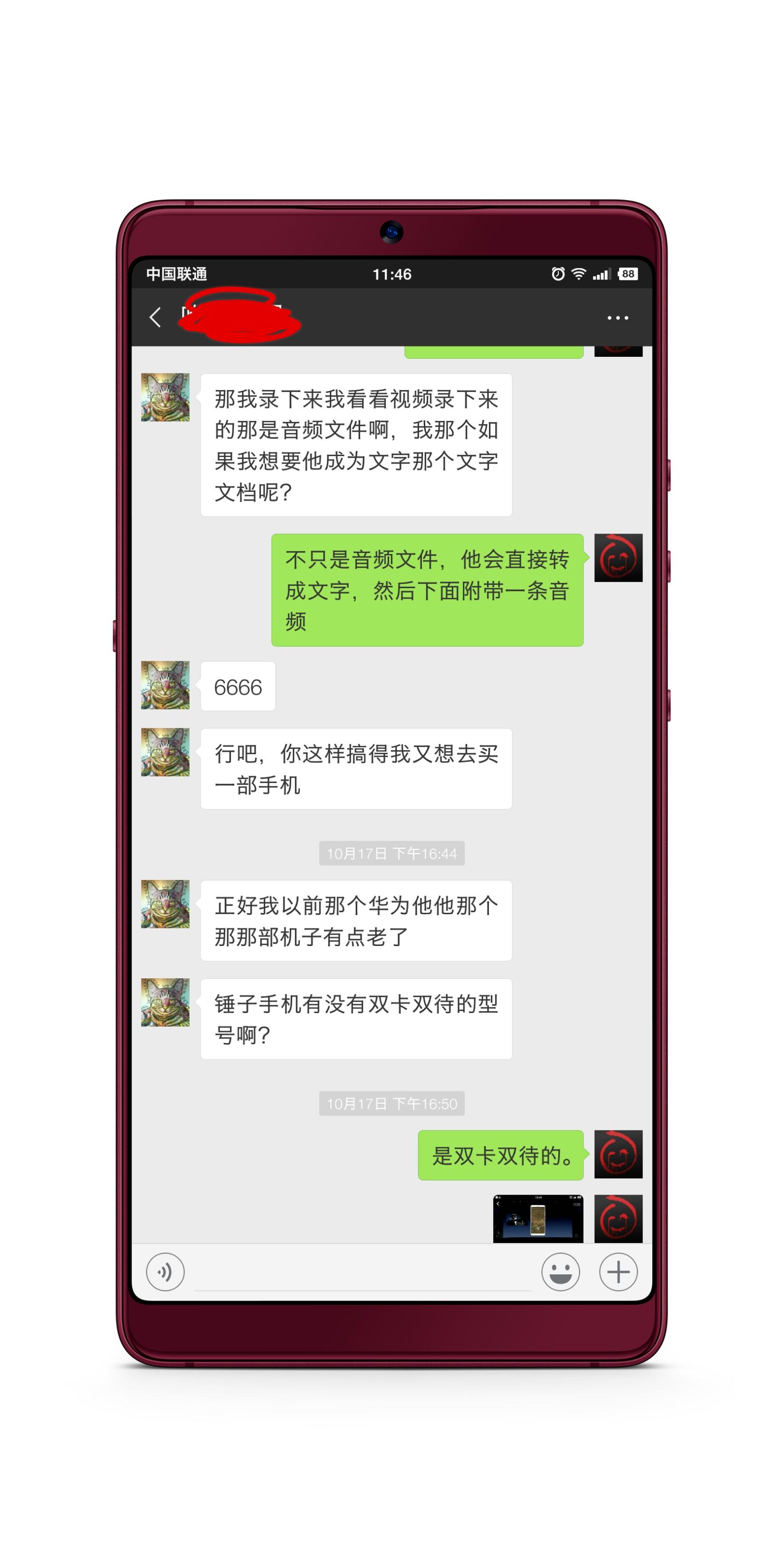 ??_Screenshot_2018-10-31-11-46-24-167_??.png