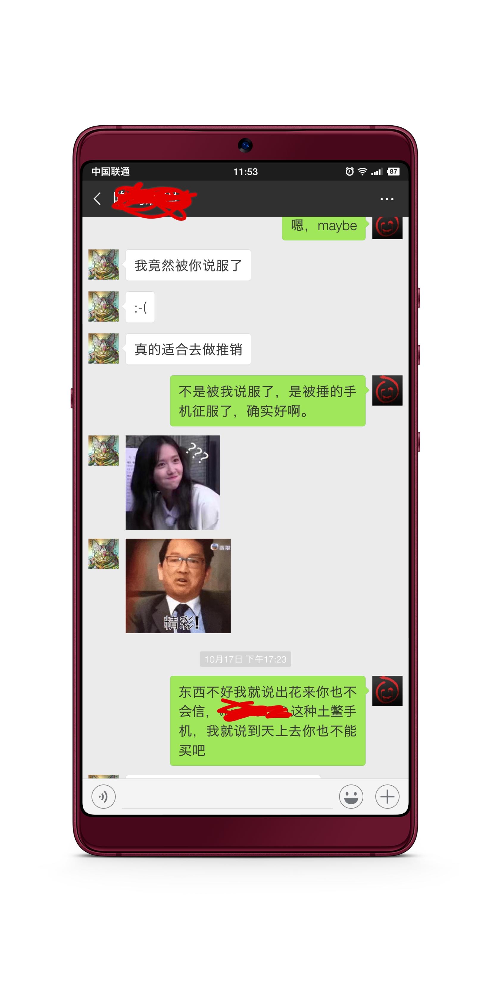 ??_Screenshot_2018-10-31-11-53-23-360_??.png