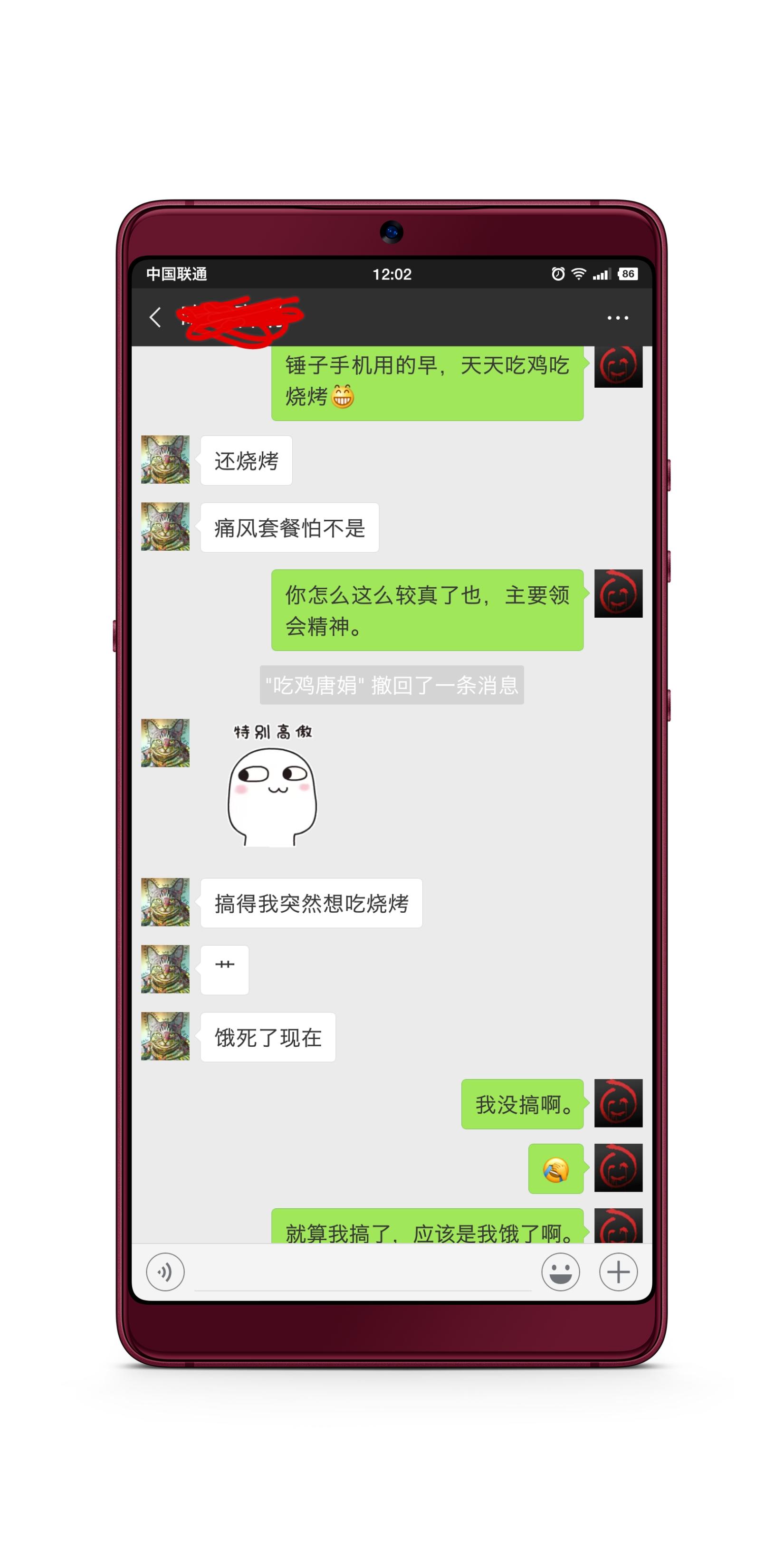 ??_Screenshot_2018-10-31-12-02-26-207_??.png
