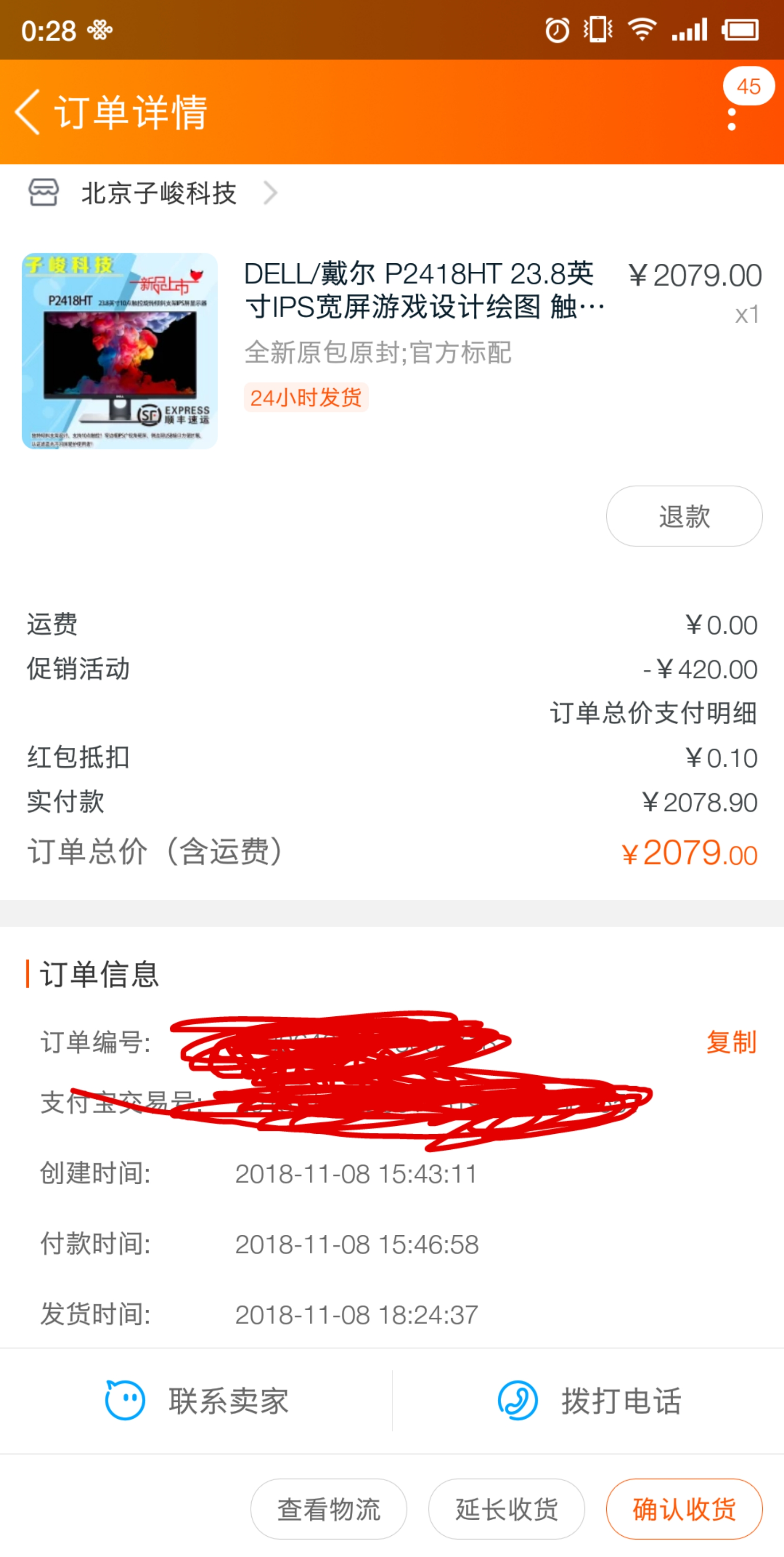 ??_Screenshot_2018-11-12-00-28-46-743_????.png