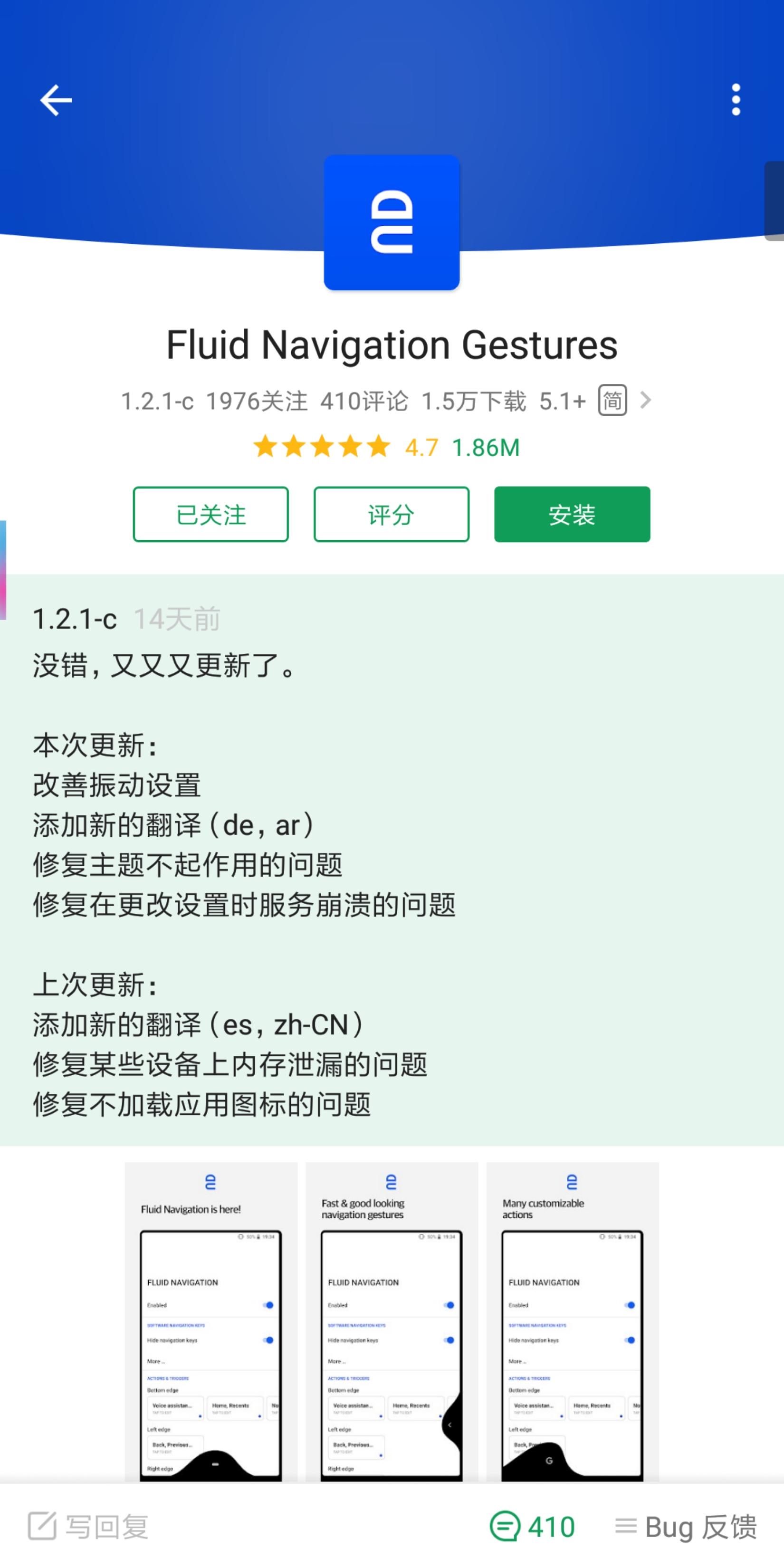 Screenshot_2018-11-23-09-07-08-004_com.coolapk.market.png