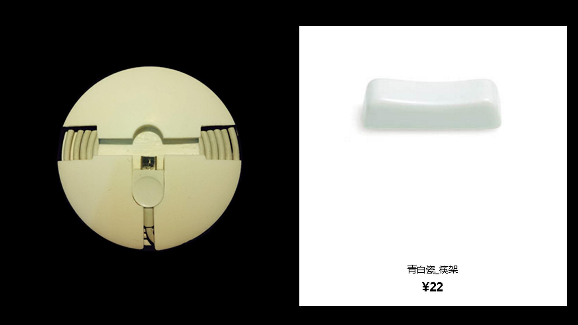 4与白瓷筷架对比2.jpg