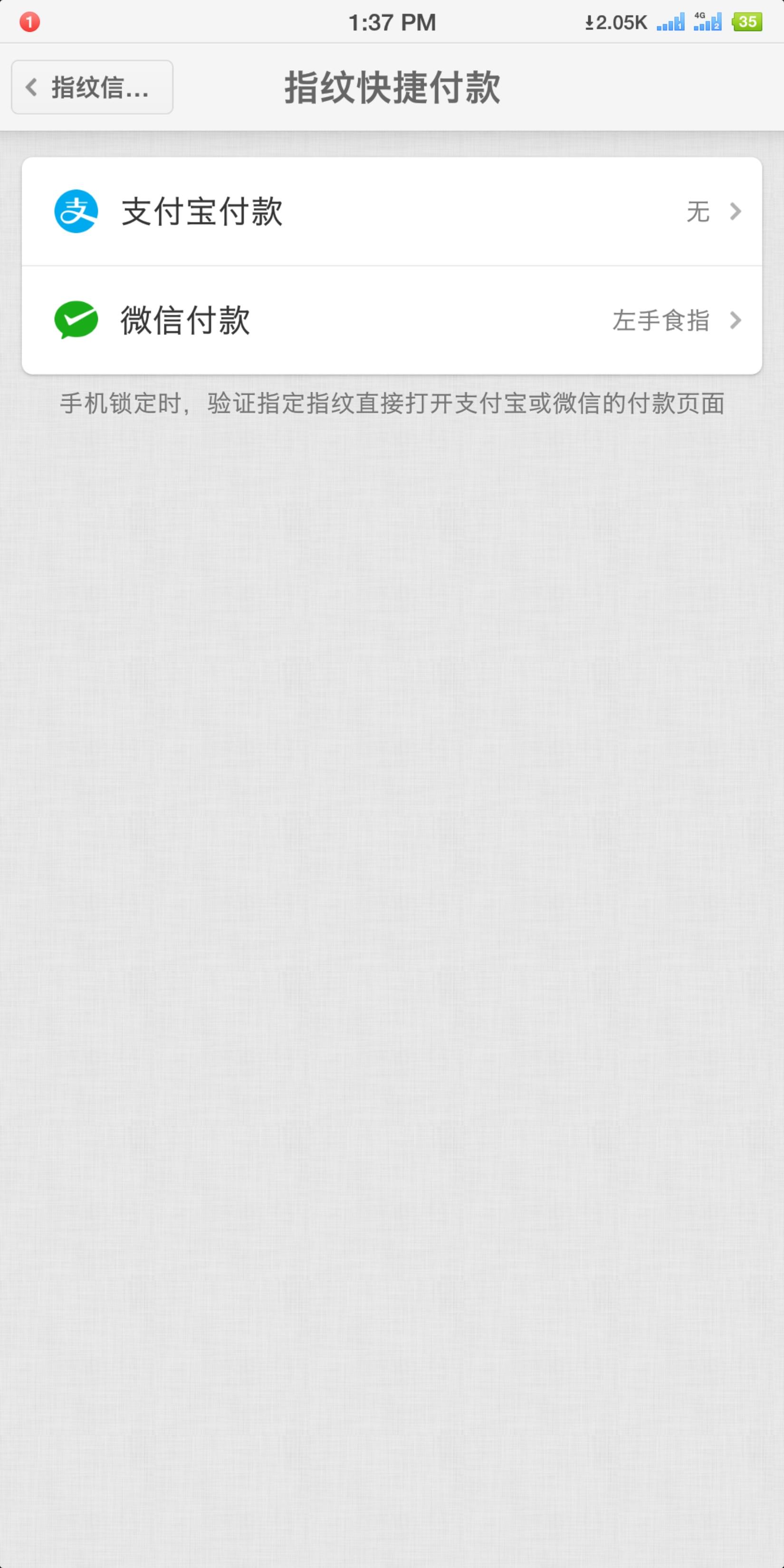 Screenshot_2018-12-03-13-37-22-961_??.png
