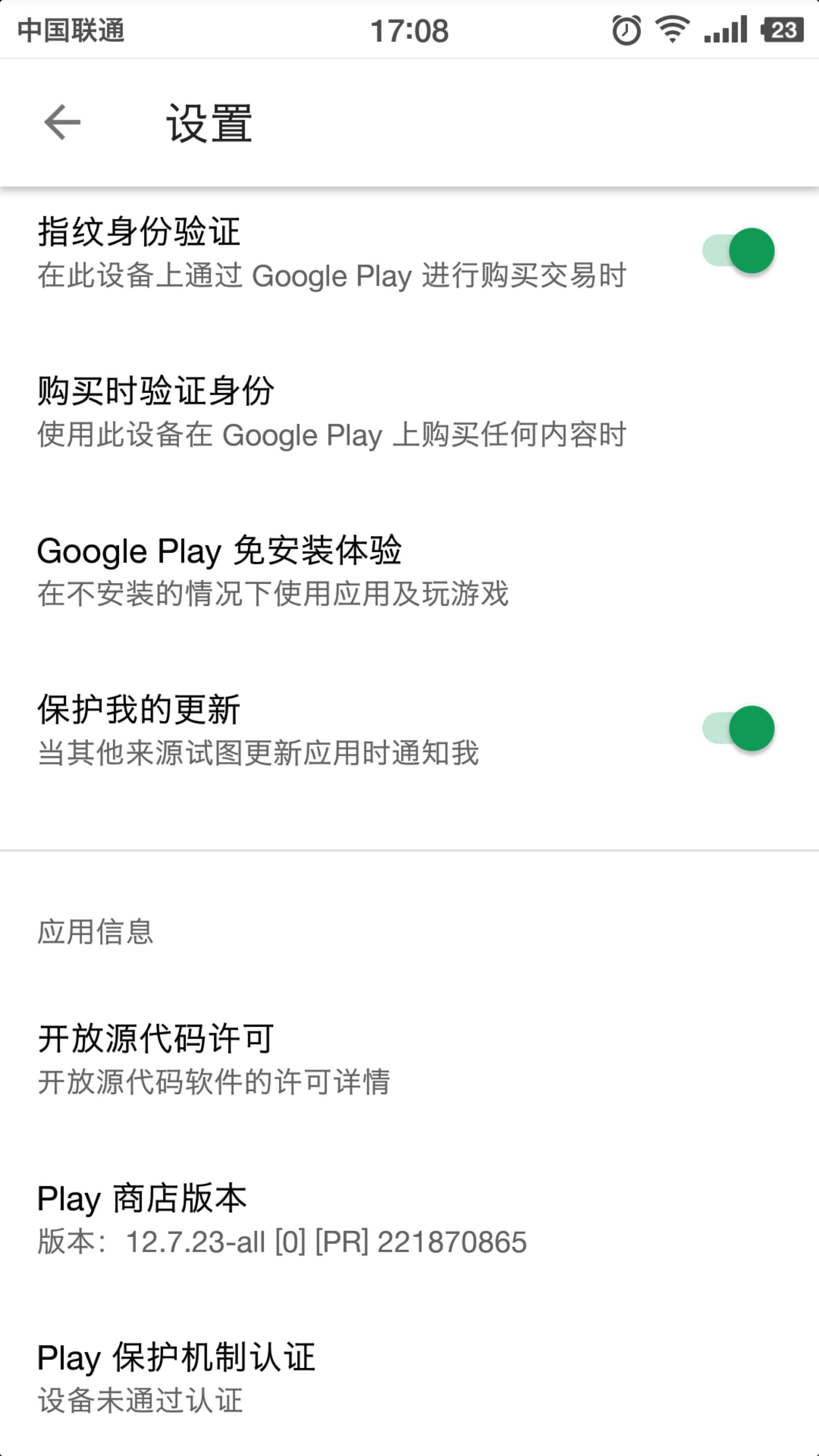 Screenshot_2018-12-06-17-08-55-537_Play ??.png