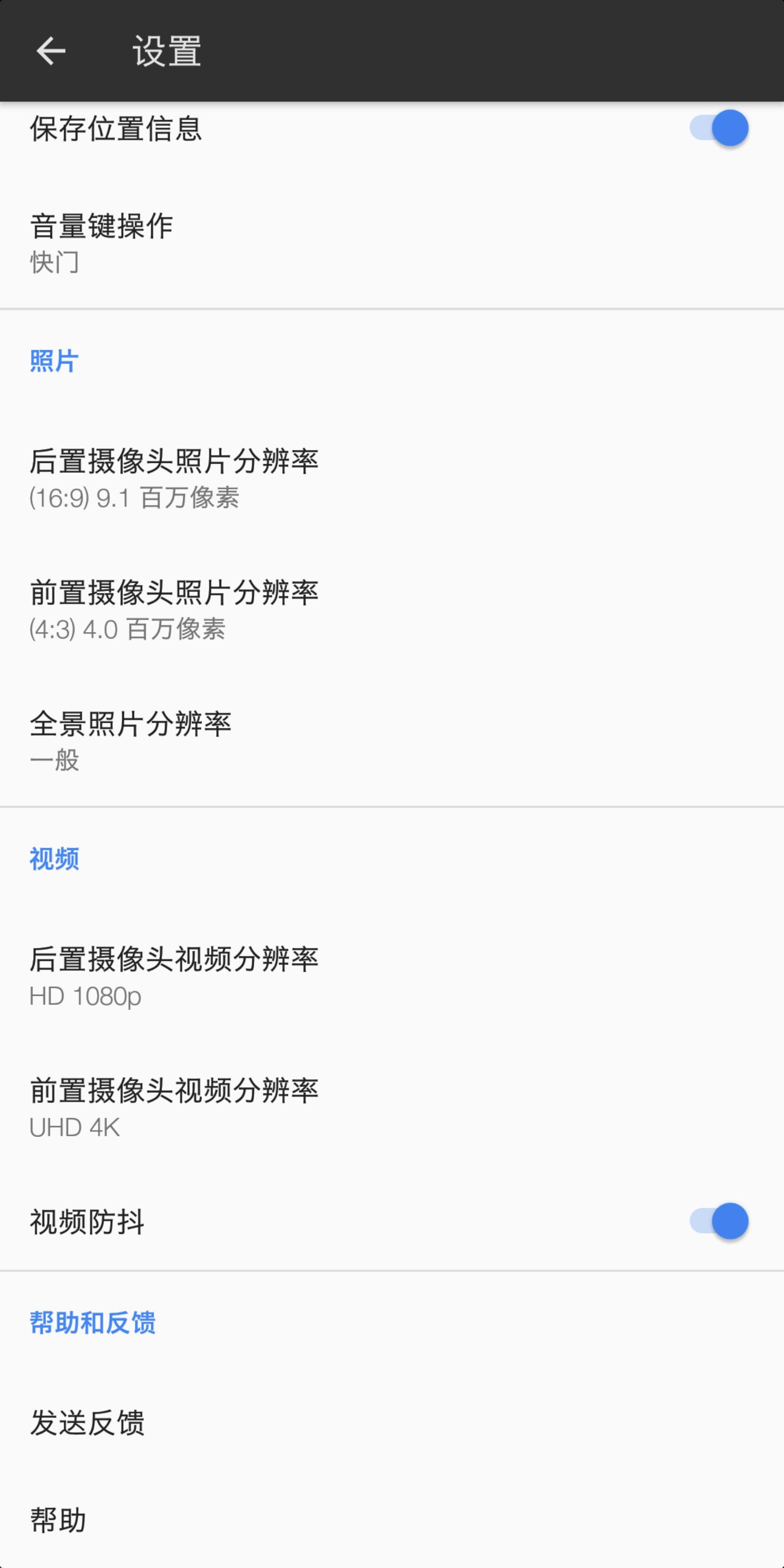 Screenshot_2018-12-06-19-56-40-564.png