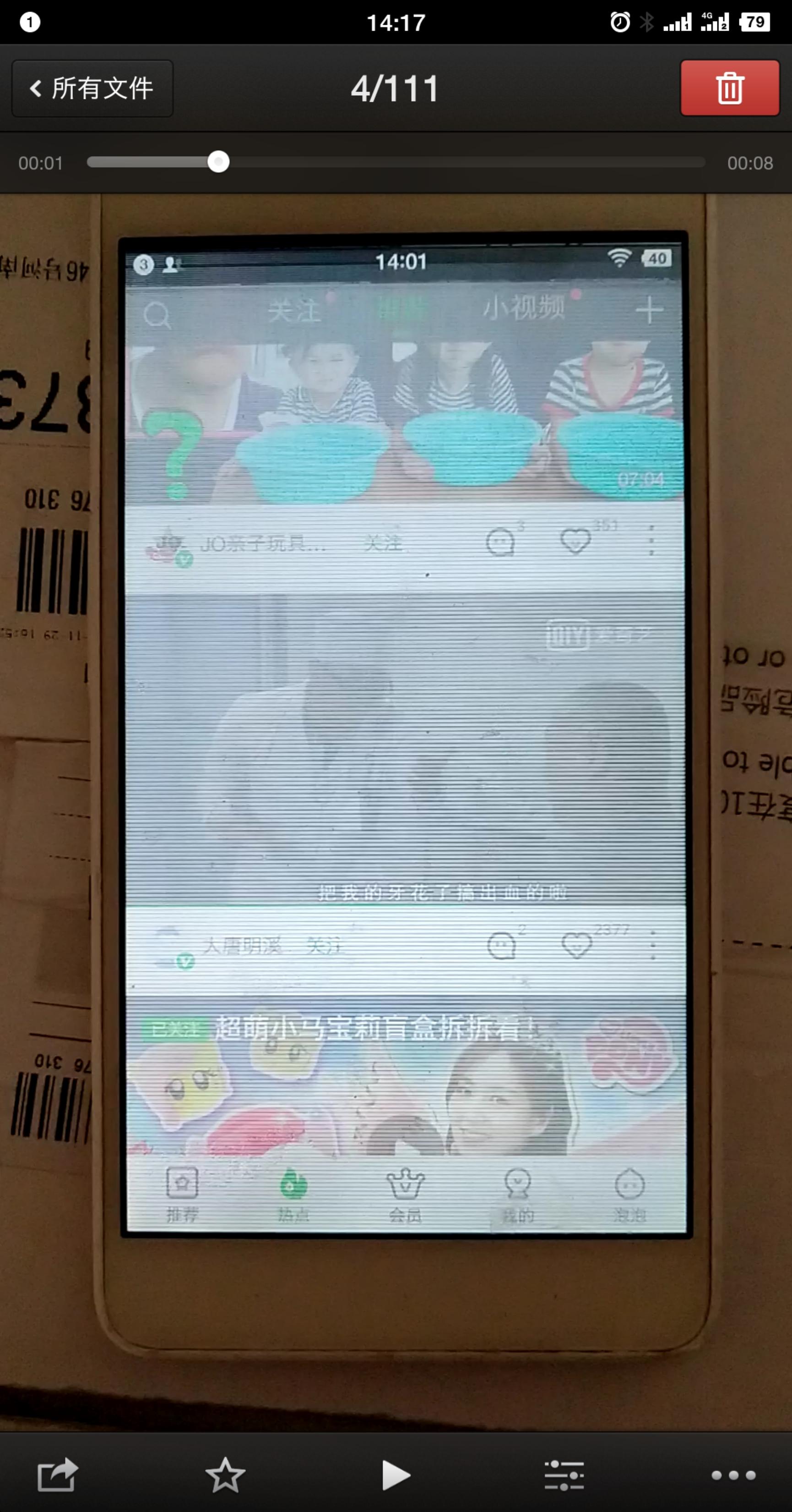 Screenshot_2018-12-20-14-17-07-335_??.png