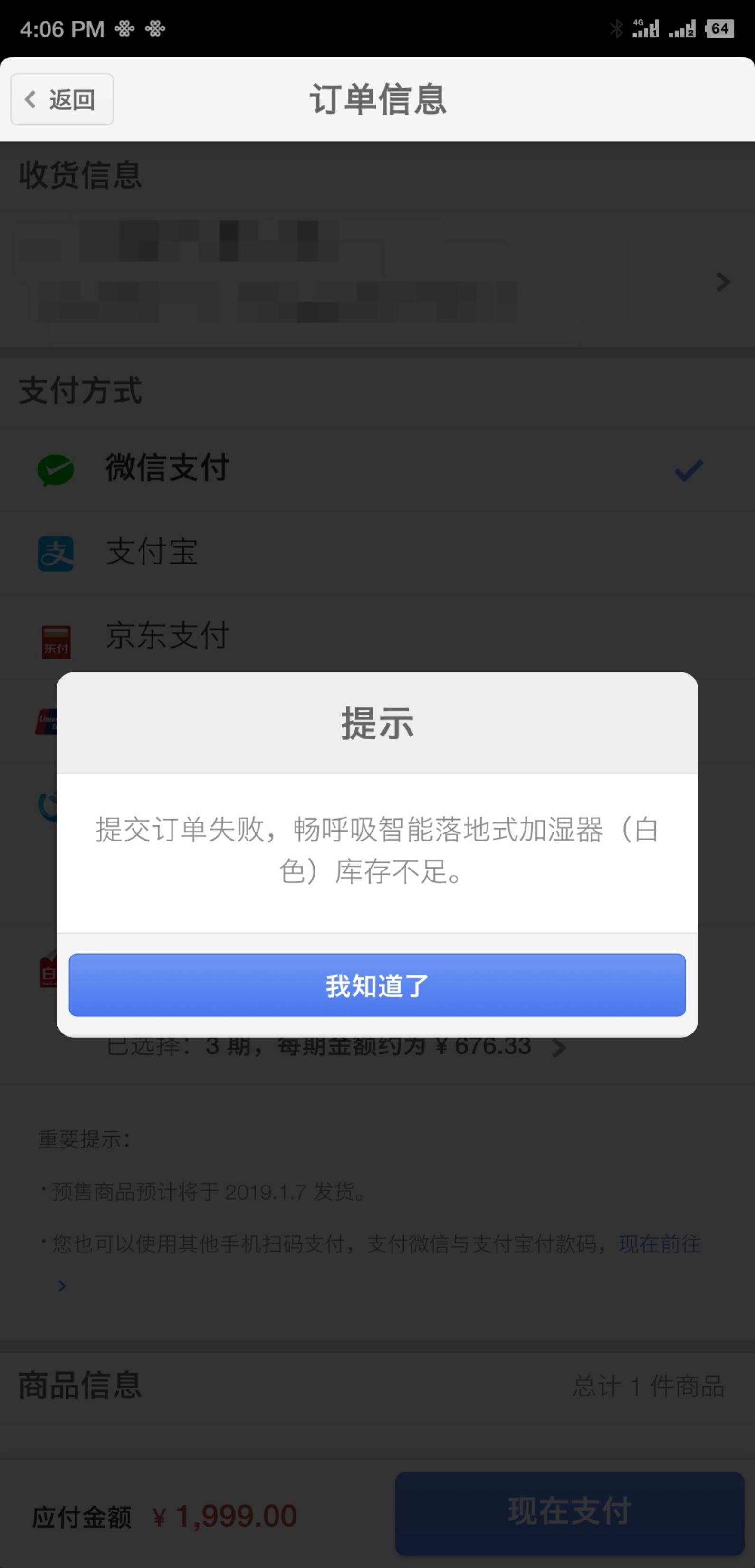 ??_Screenshot_2018-12-22-16-06-53-307_????.jpg