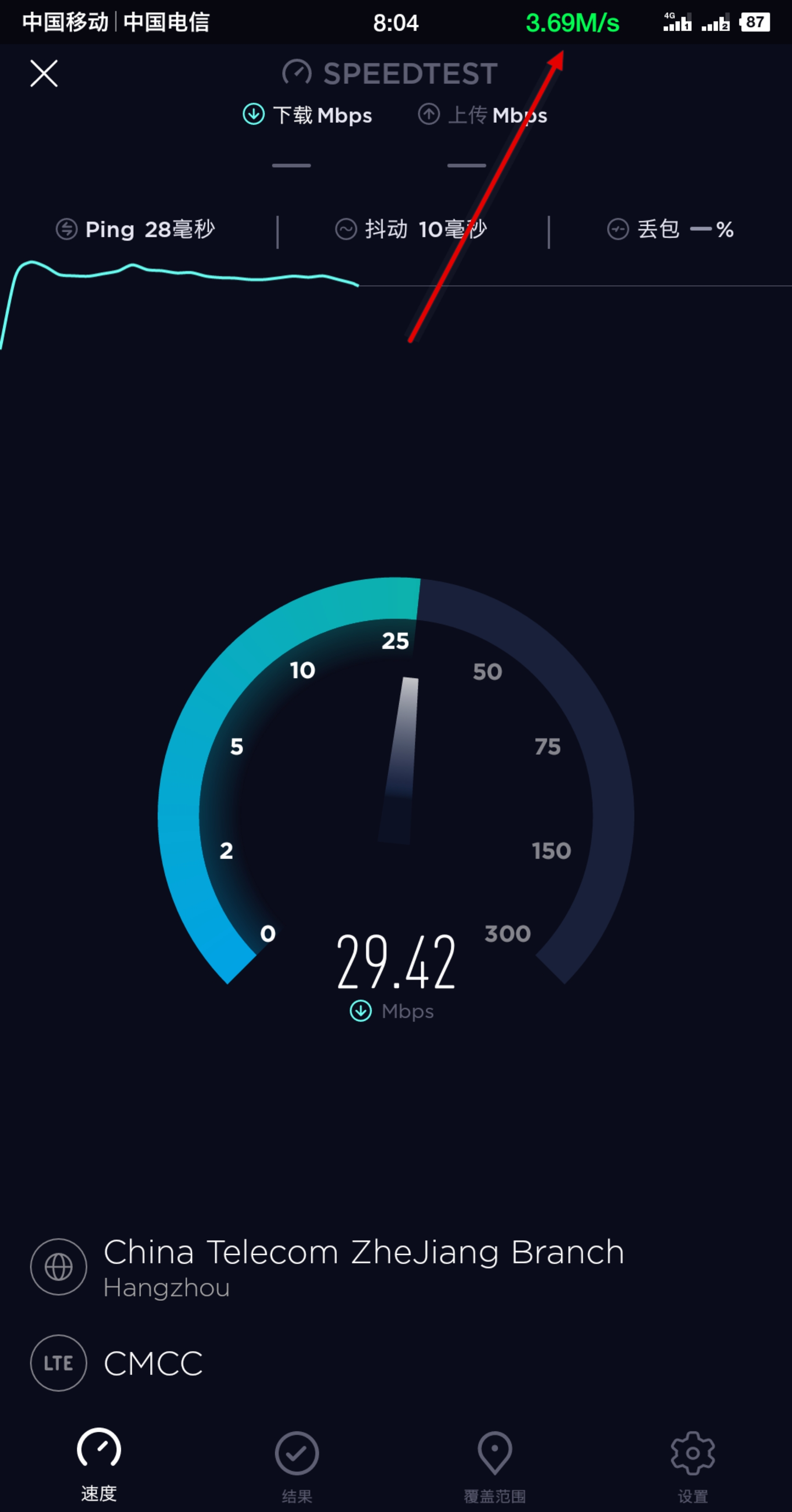 ??_Screenshot_2018-12-31-08-04-48-440_Speedtest.png