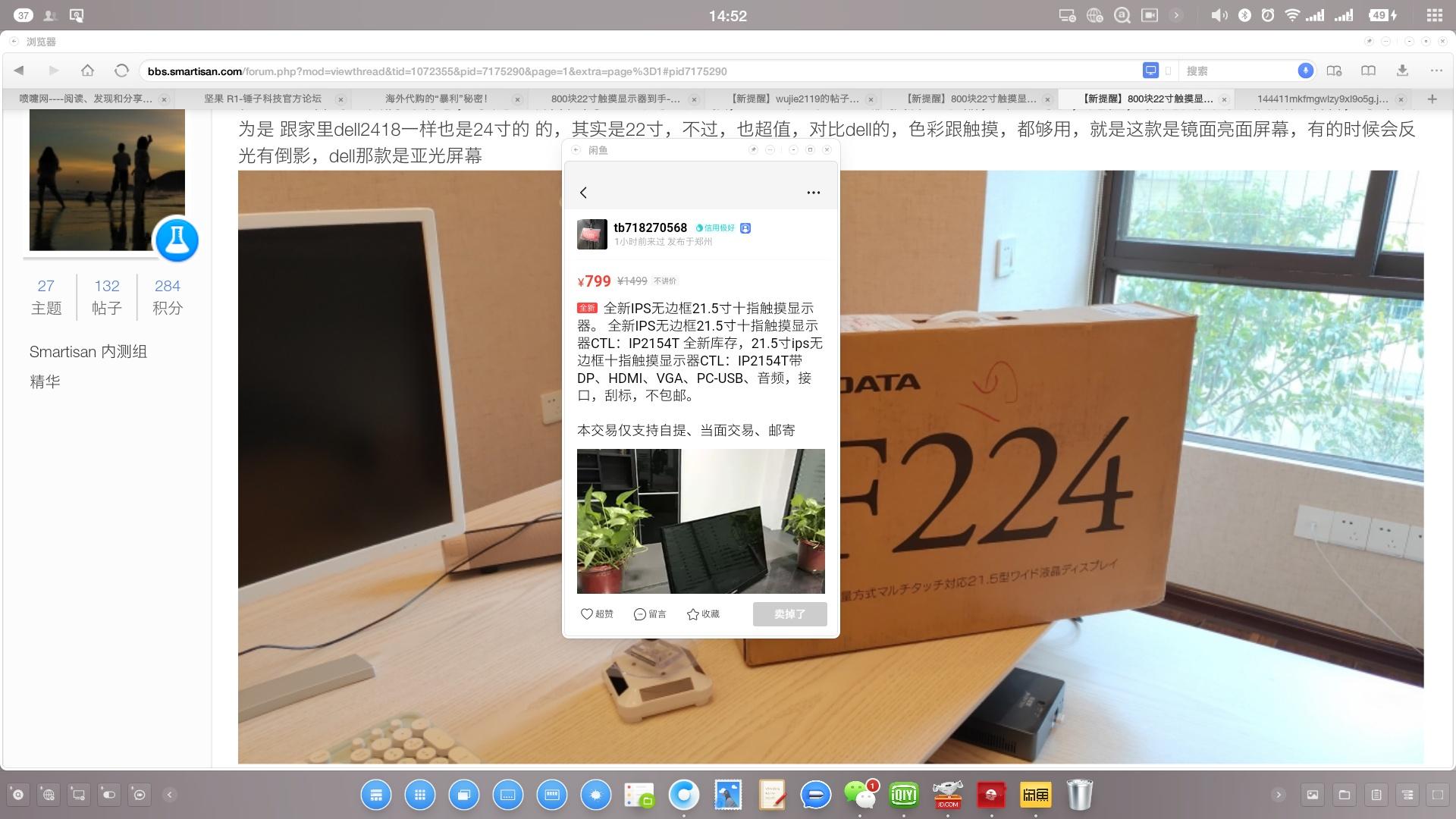 涂鸦_Screenshot_2018-12-31-14-52-50-642_fullscreen.jpg