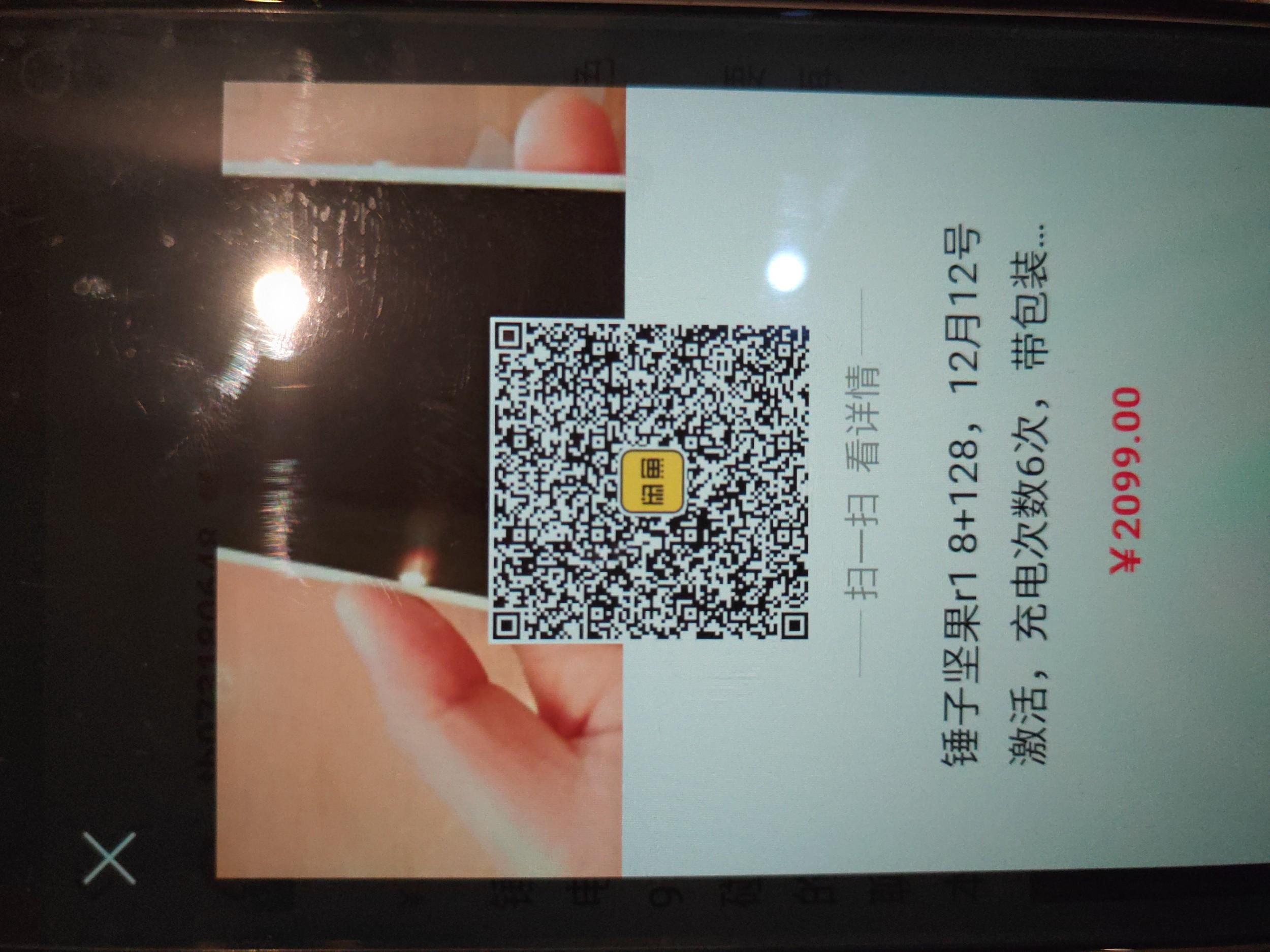 .temp_BBS_0108_211600.jpg