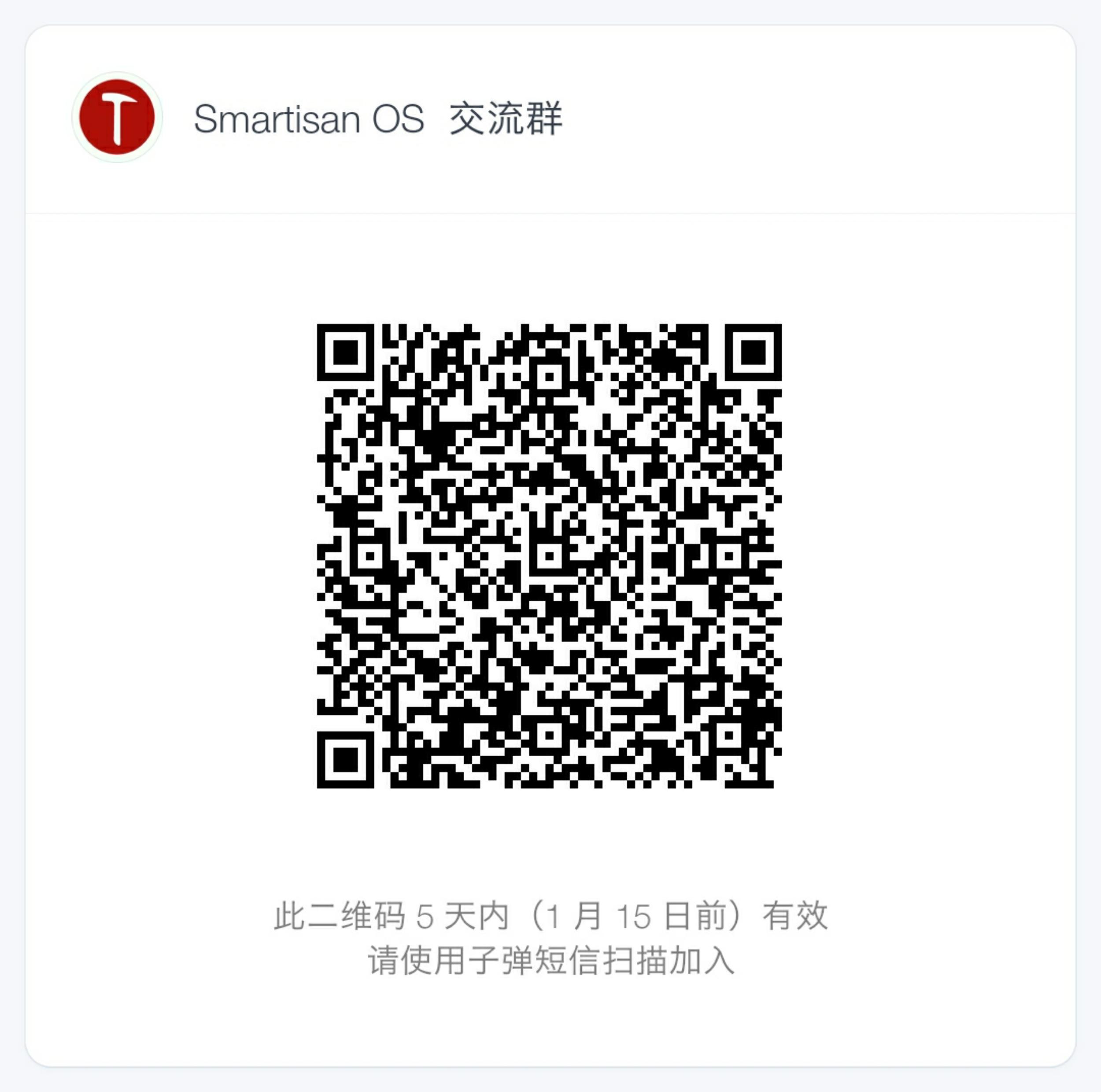 Smartisan OS  ???????.jpg
