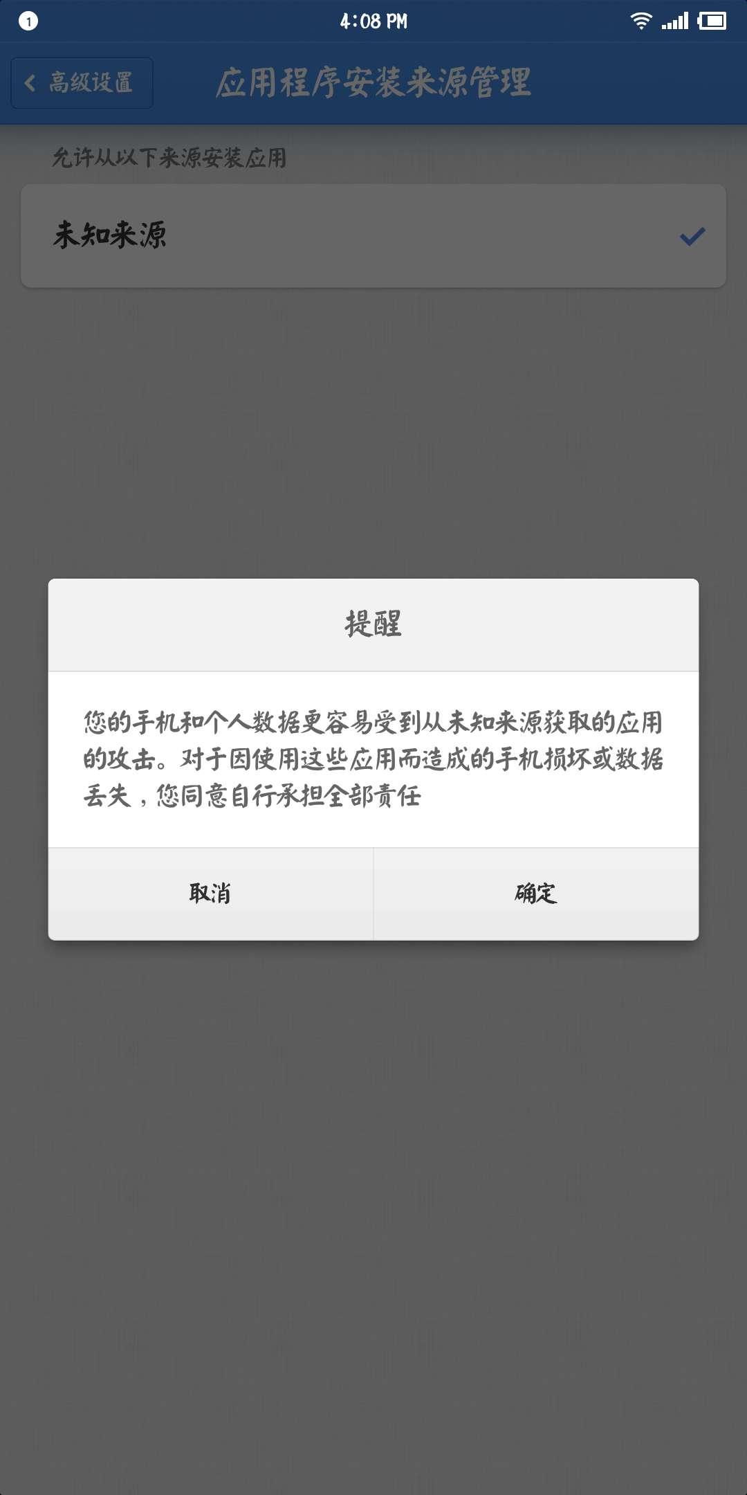 微信图片_20190112161452.jpg