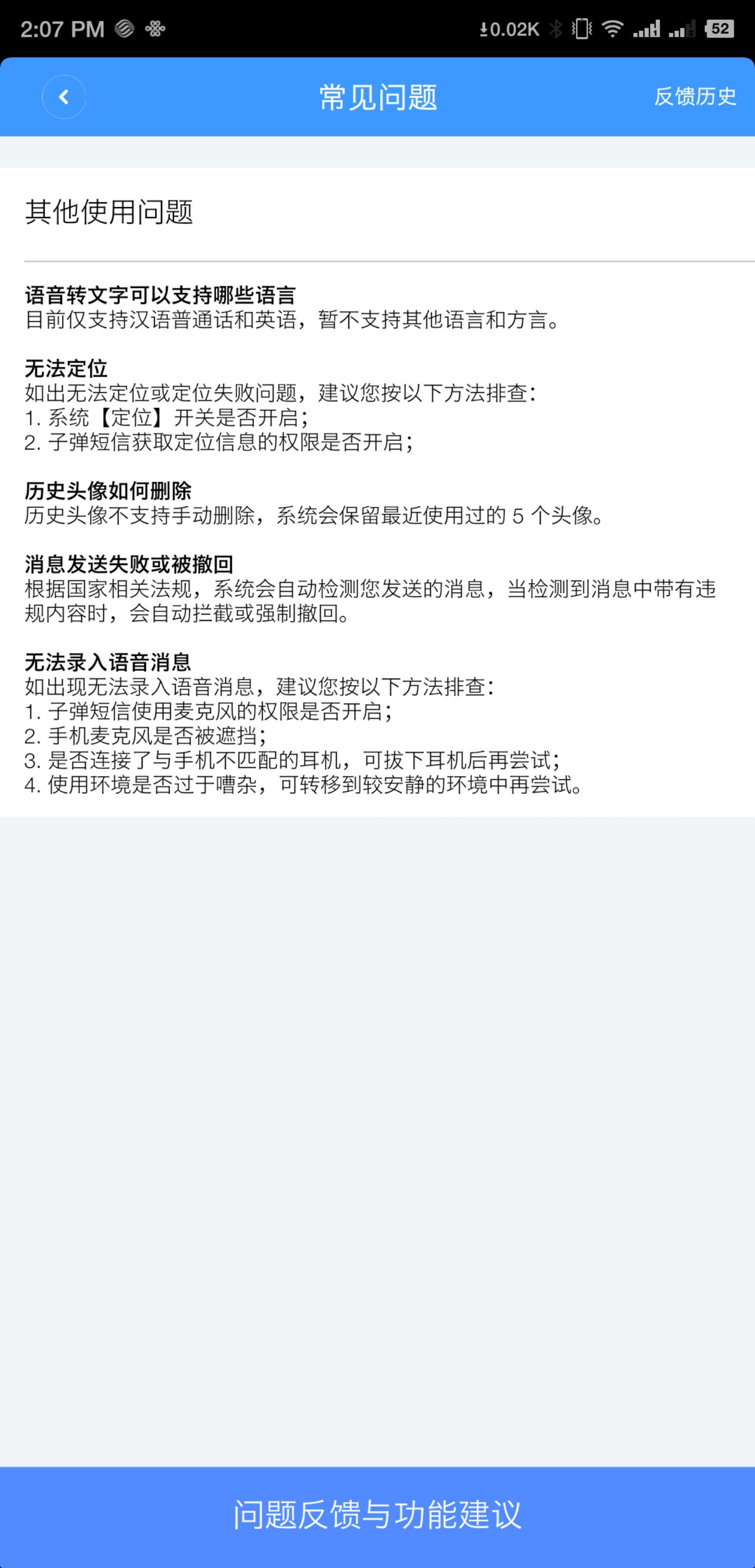 Screenshot_2019-01-15-14-07-42-472_???.png