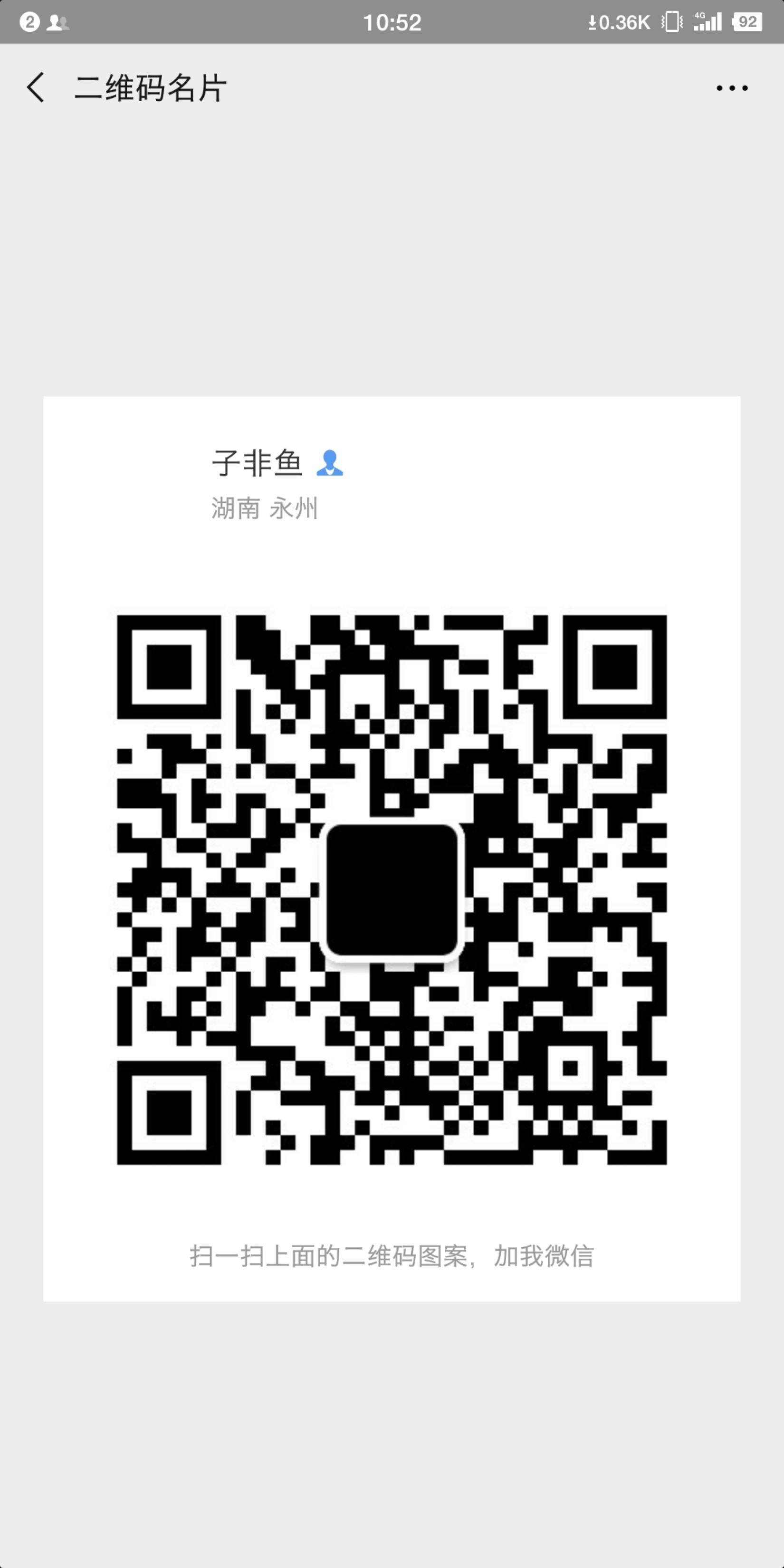 Screenshot_2019-01-17-10-52-29-424.png