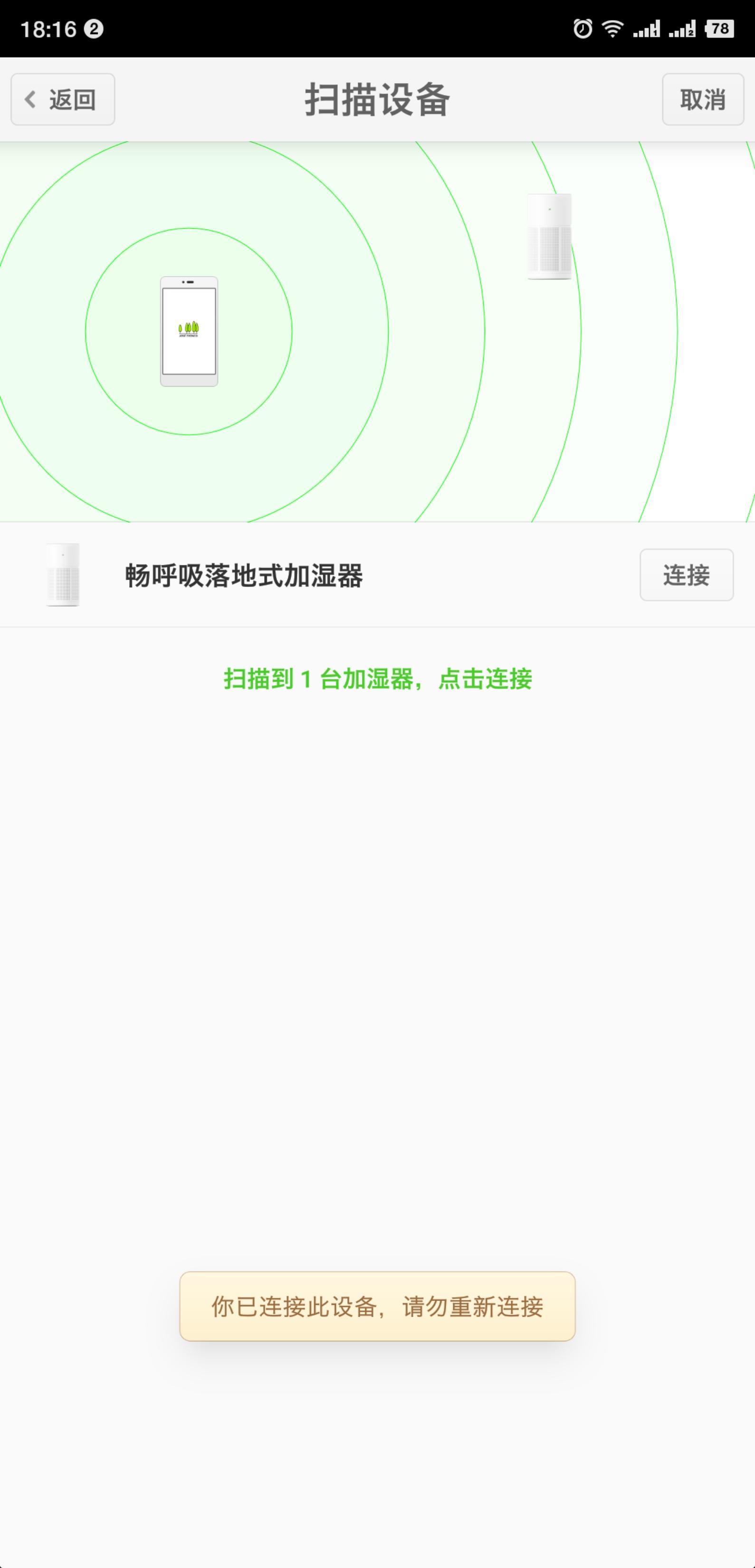 Screenshot_2019-01-15-18-16-58-832_???.png