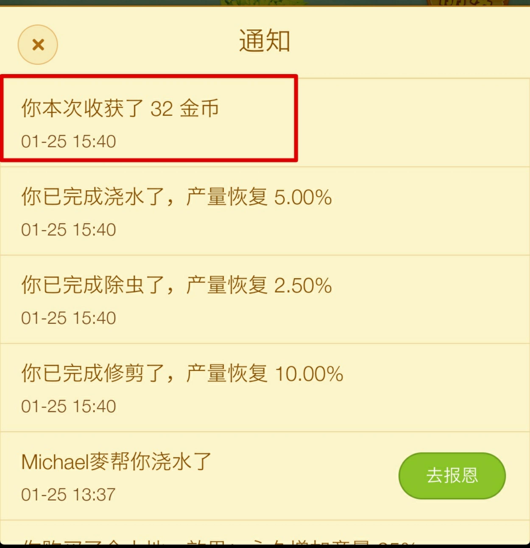??_Screenshot_2019-01-25-15-48-37-204_???.jpg