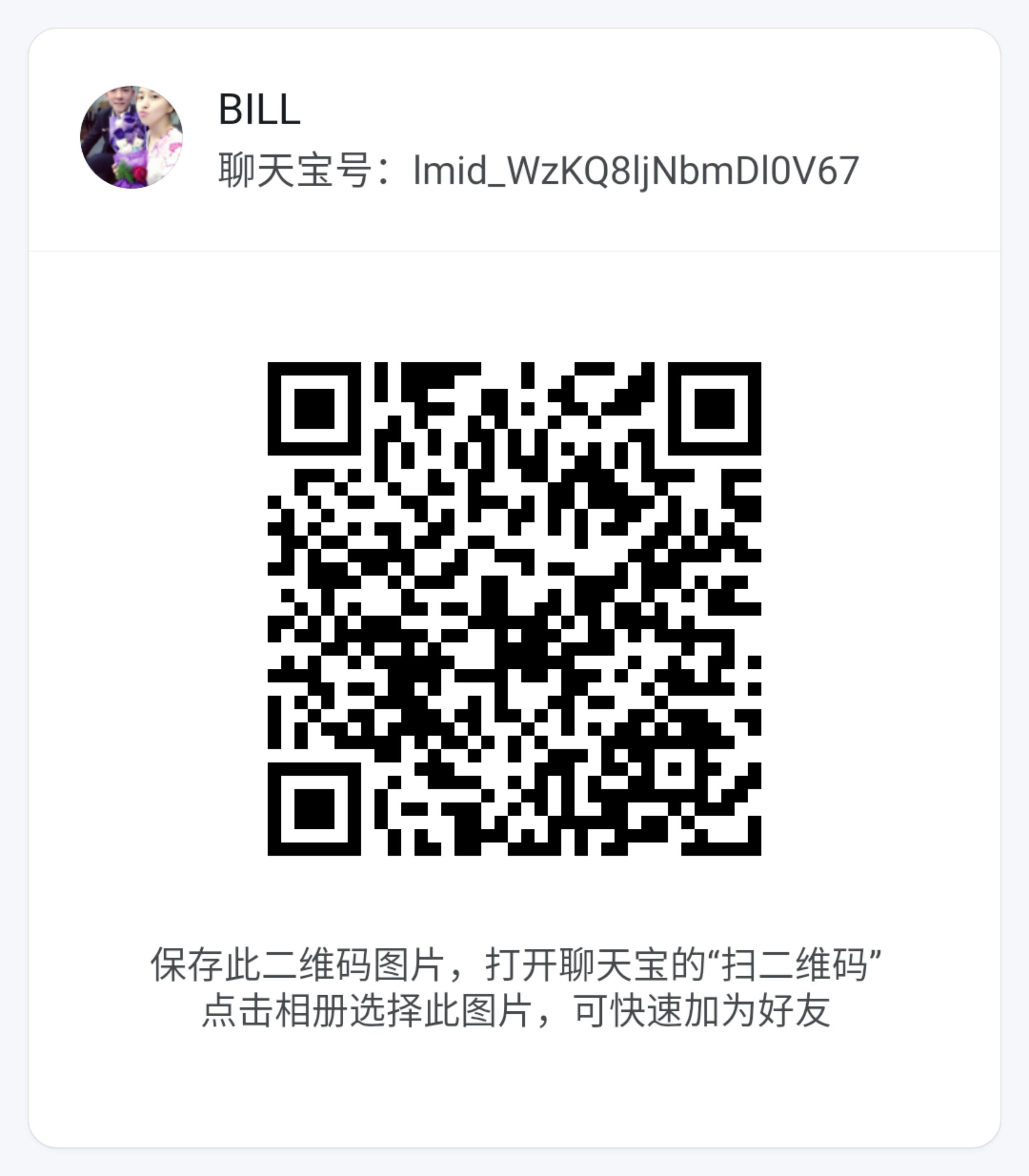BILL????.jpg