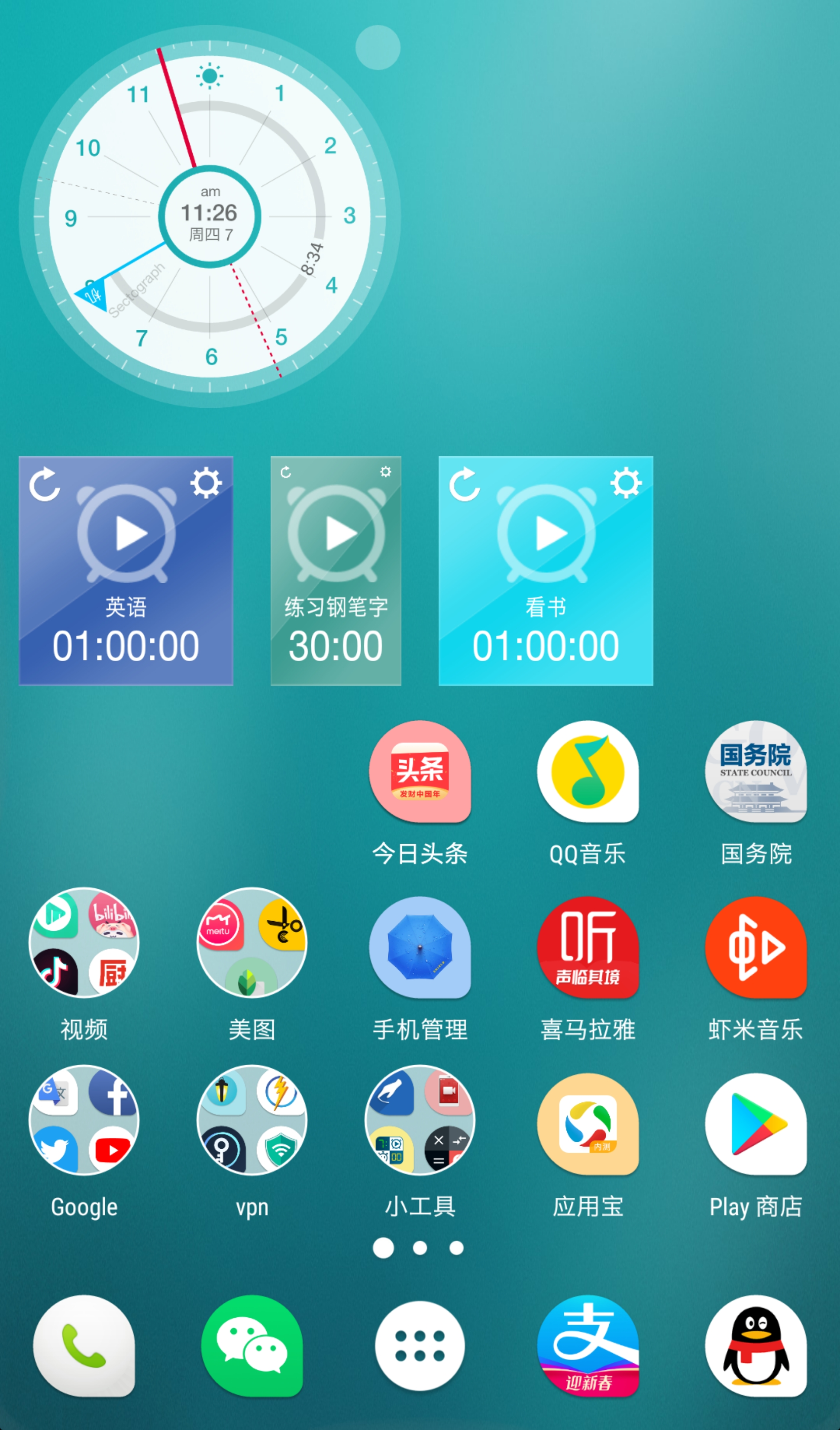 Screenshot_2019-02-07-11-27-00-255_Nova Launcher.png