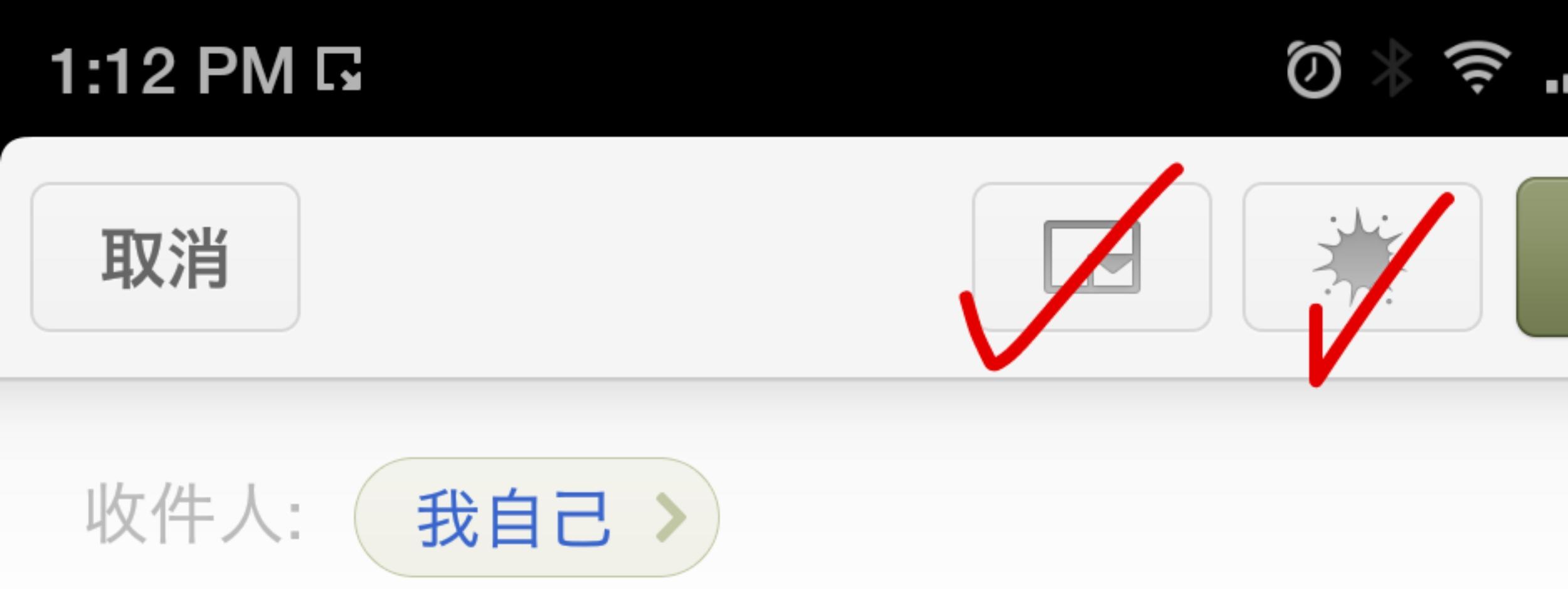 ??_Screenshot_2019-02-22-13-12-16-460_??.png