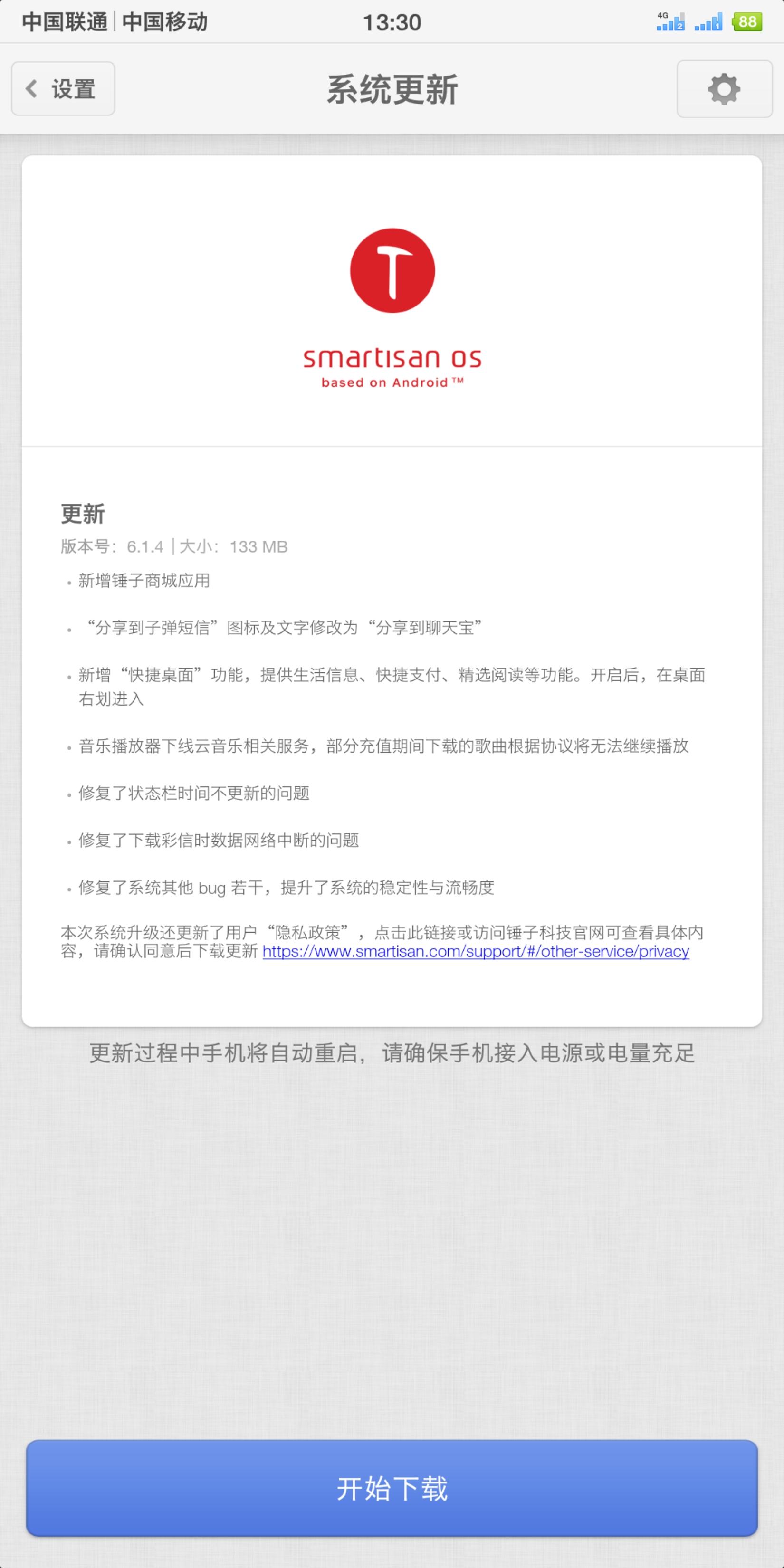 Screenshot_2019-03-14-13-30-22-568_??.png