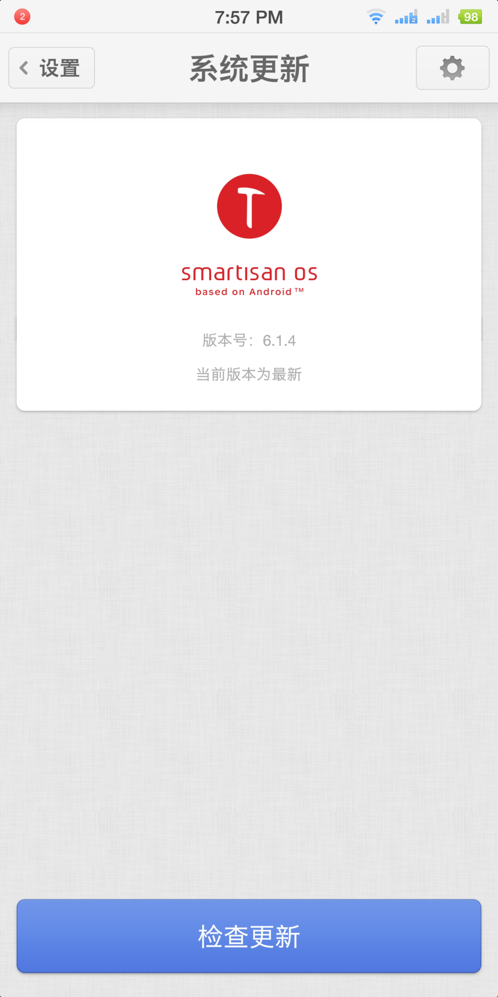 Screenshot_2019-03-14-19-57-51-220_??.png