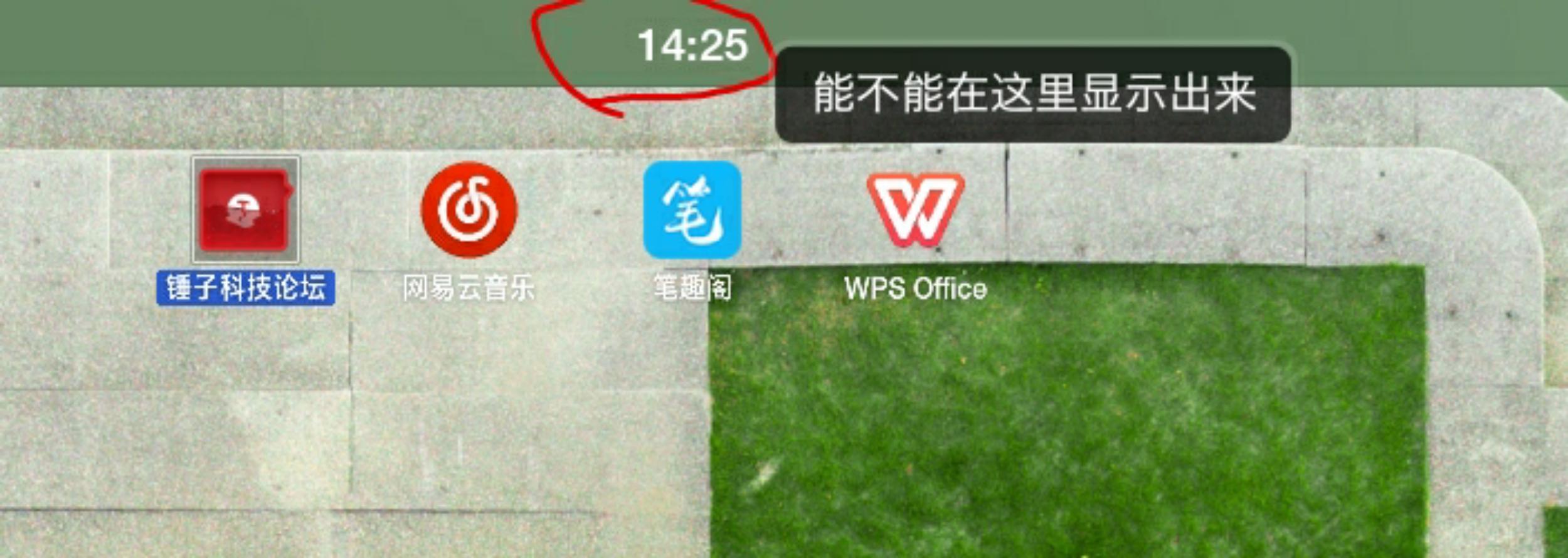 ??_Screenshot_2019-03-21-14-25-26-936_crop.jpg
