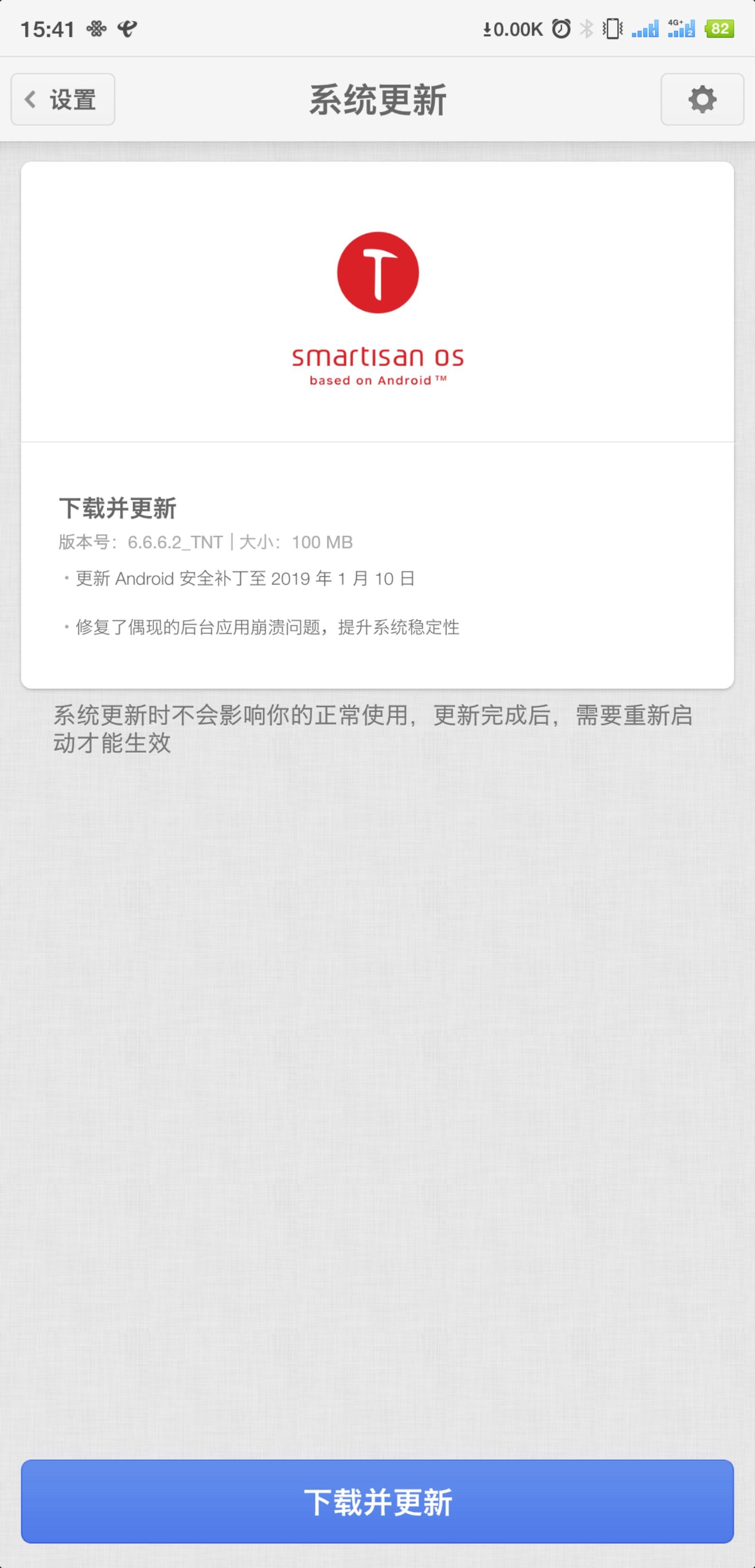 Screenshot_2019-04-04-15-41-33-029_??.png