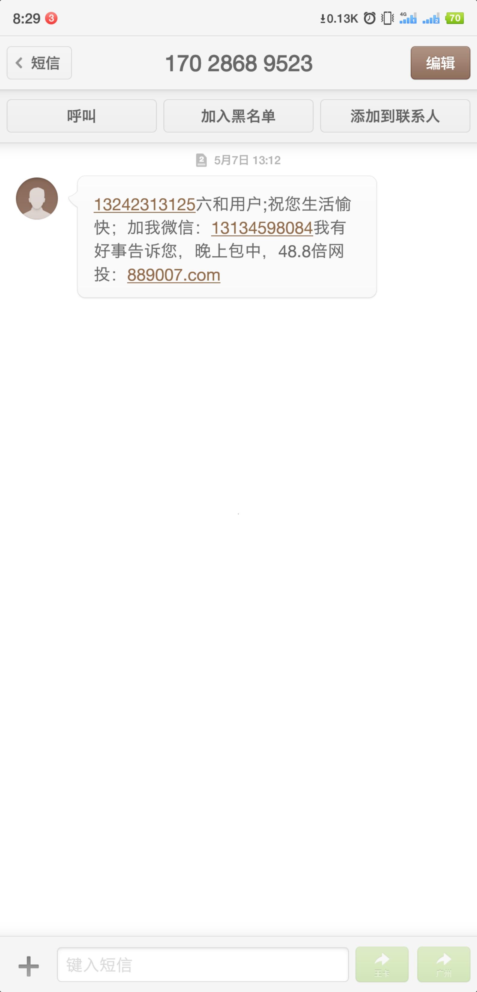 Screenshot_2019-05-16-08-29-58-269_??.png