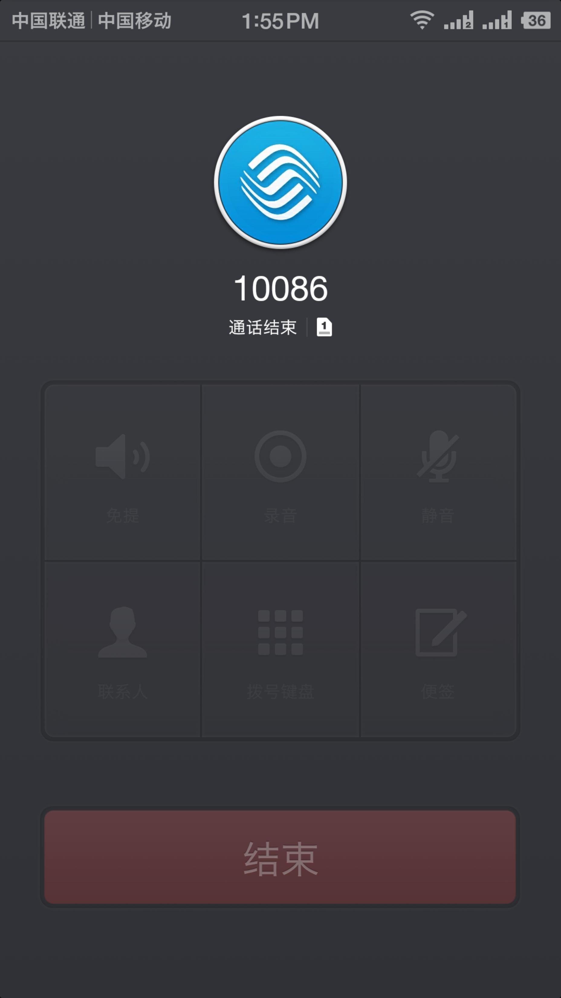 Screenshot_2019-07-17-13-55-13-783_??.png