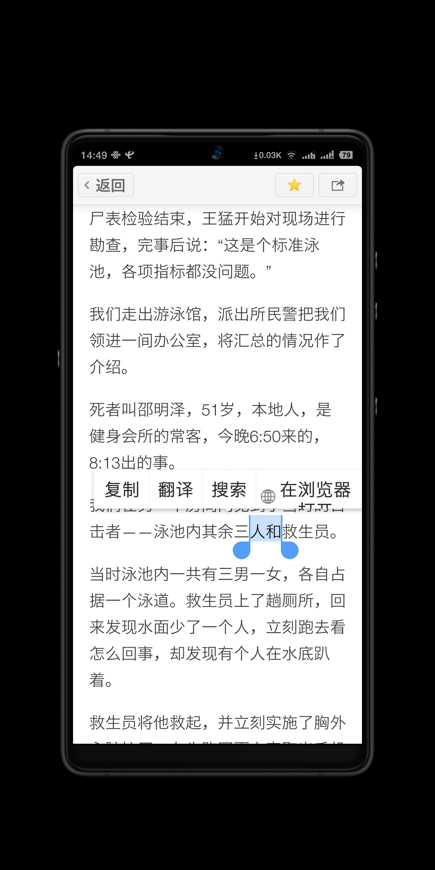 Screenshot_2019-08-04-14-49-05-854_????.png