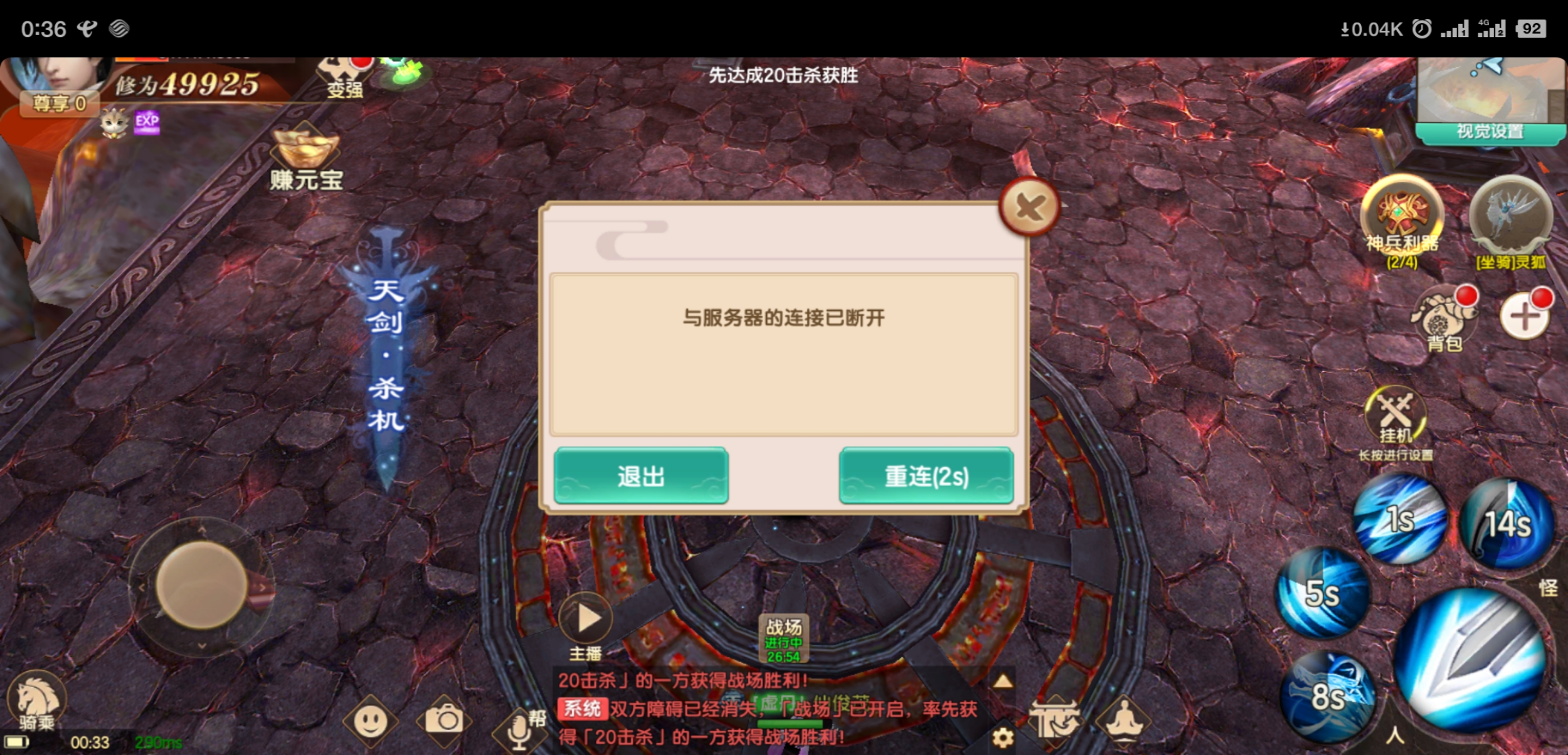 Screenshot_2019-08-14-00-36-06-036_??.png