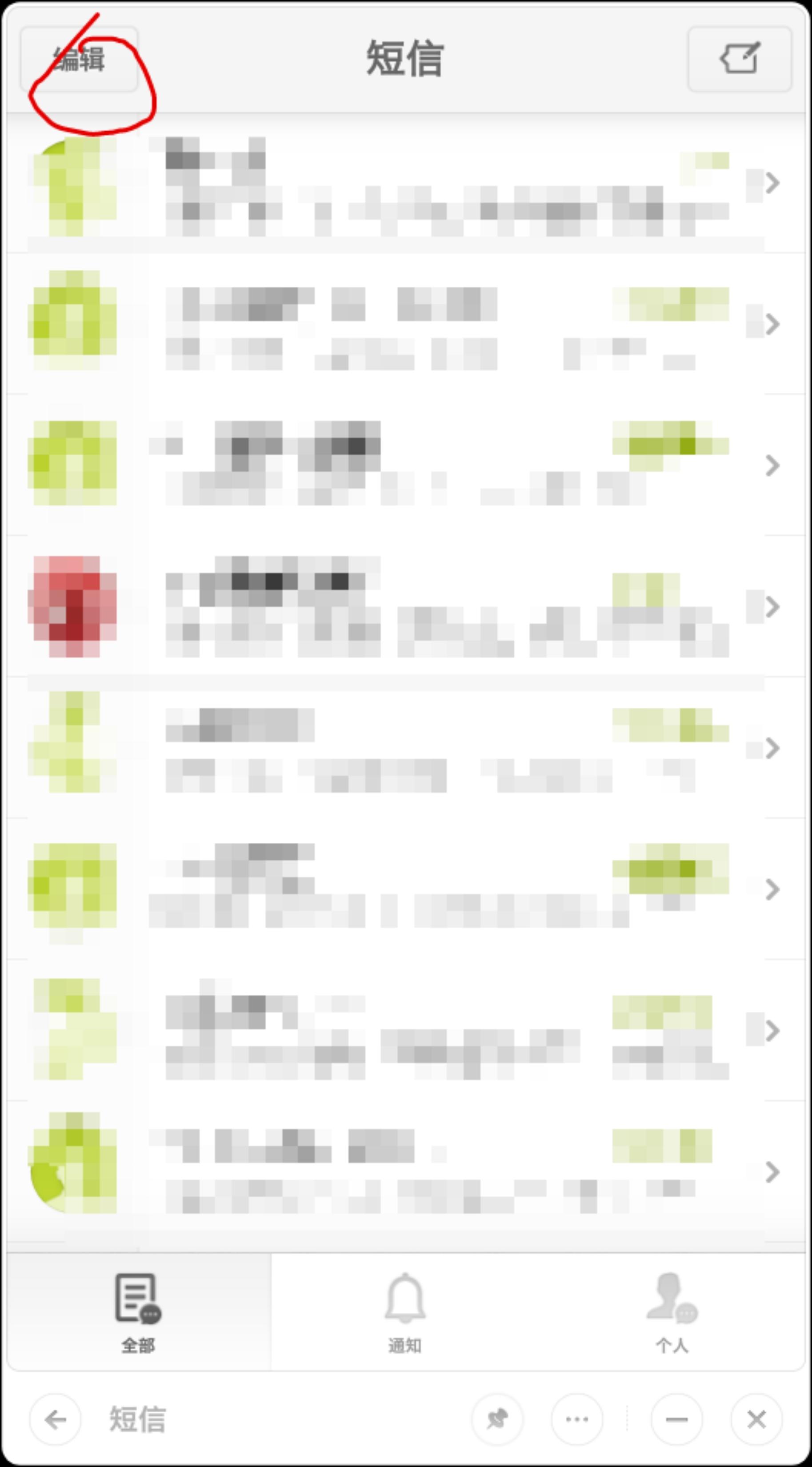 ??_Screenshot_2019-08-24-17-52-18-241_com.android.mms_1.png