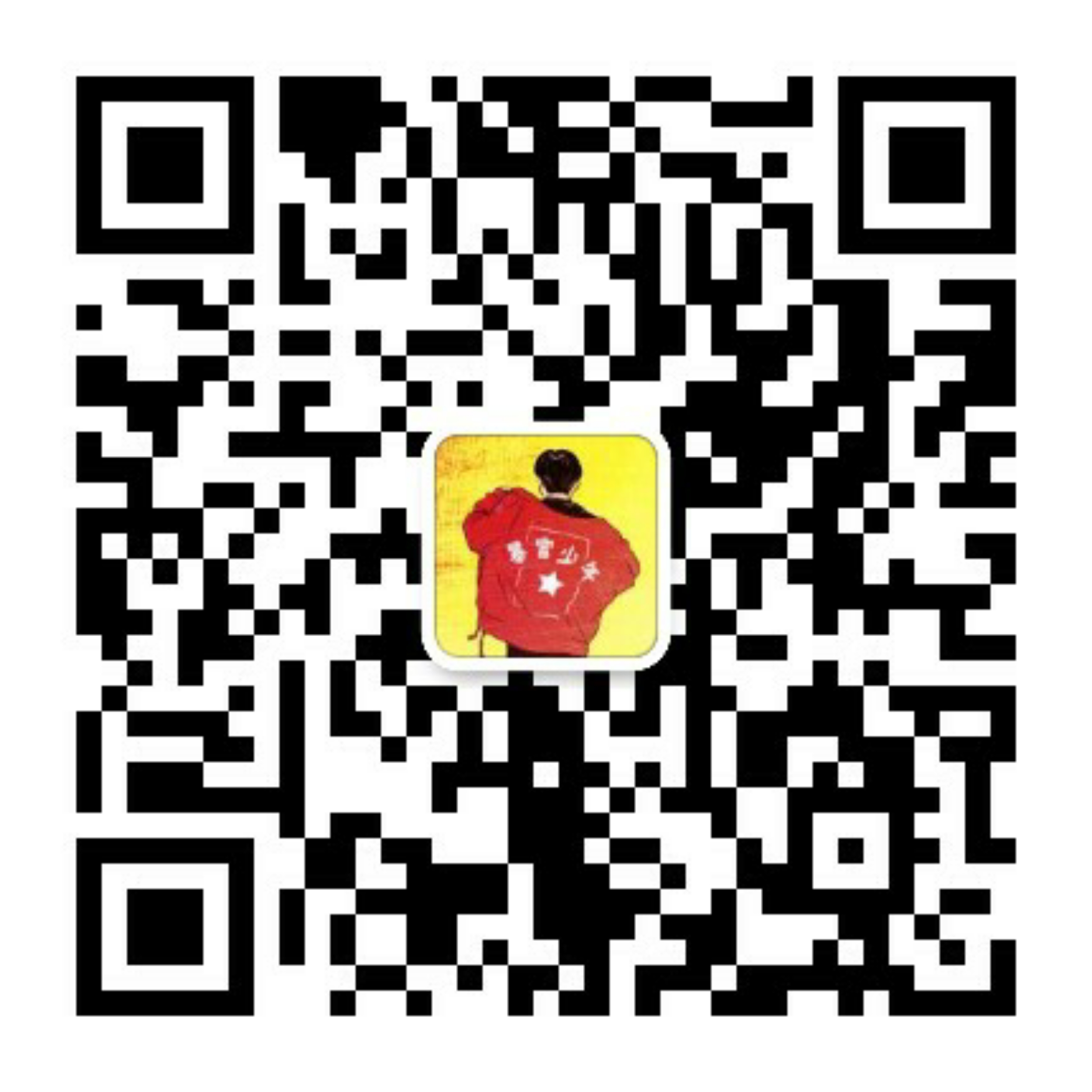 mmqrcode1564848038836.png
