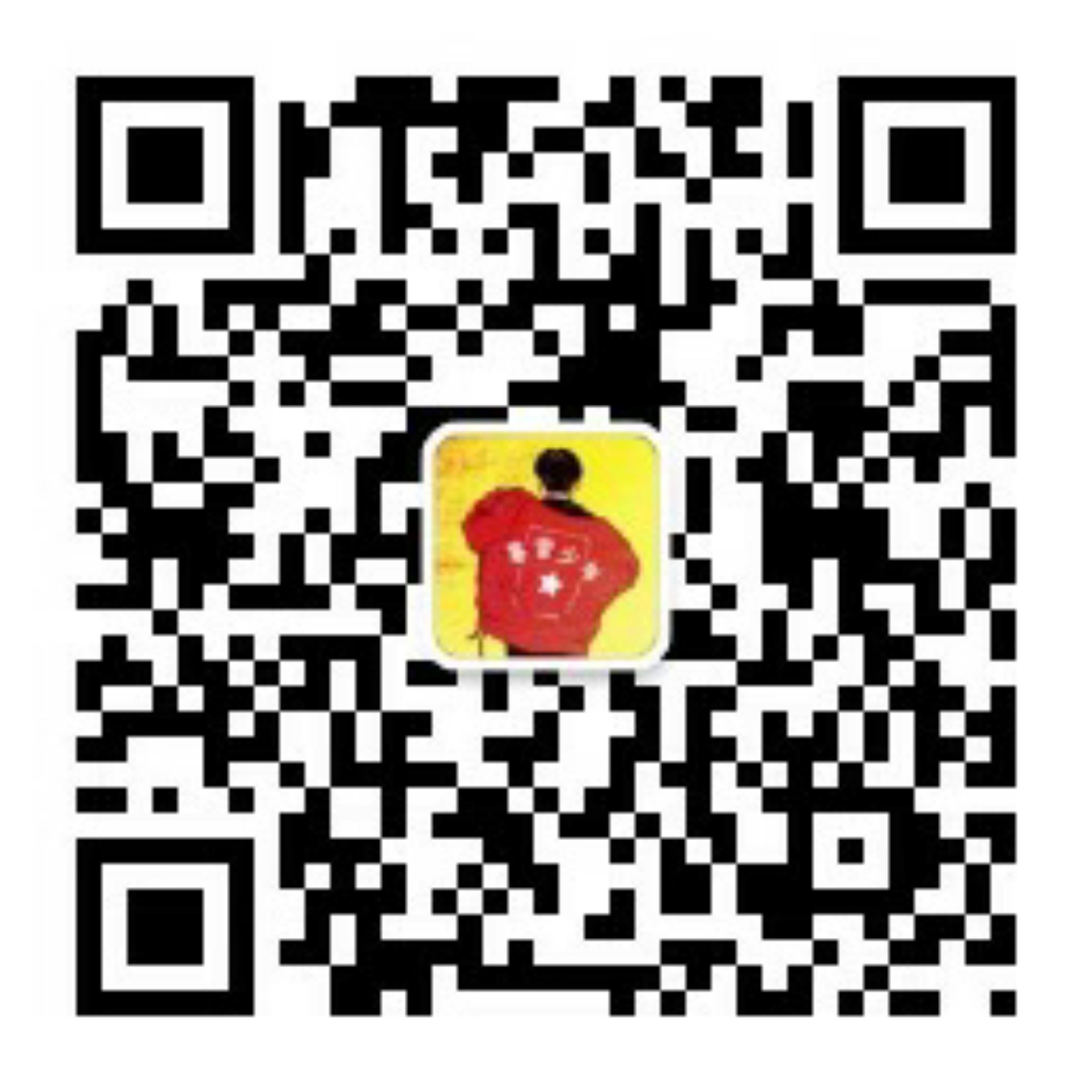 mmexport1567766081074.jpg