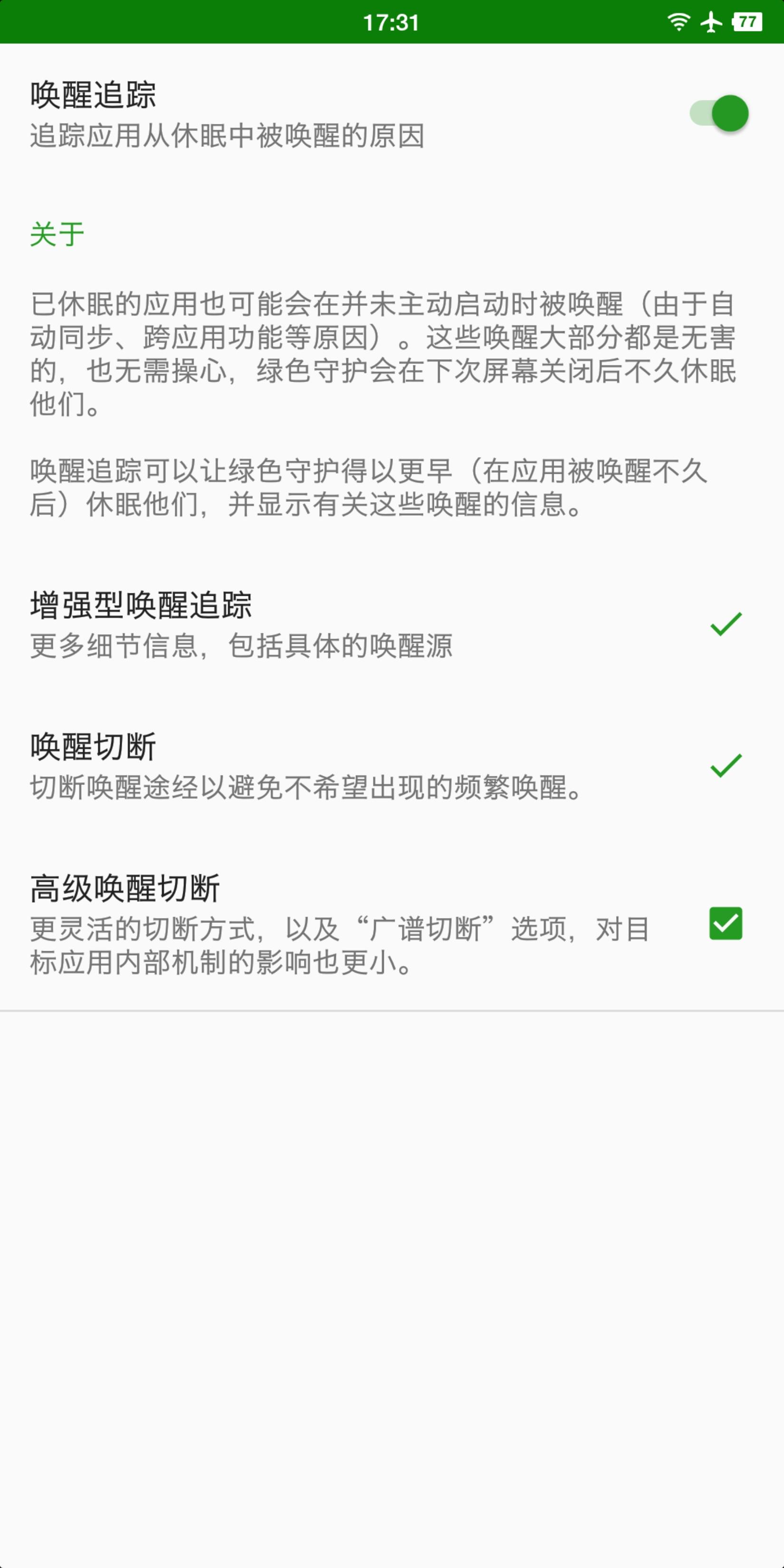 Screenshot_2019-10-03-17-31-03-077_????.png