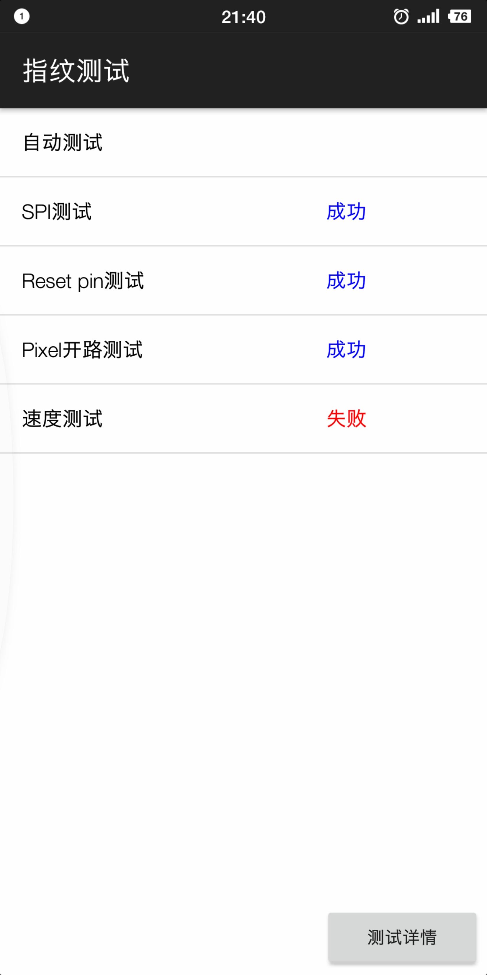 Screenshot_2019-10-18-21-40-47-068_MM1.png