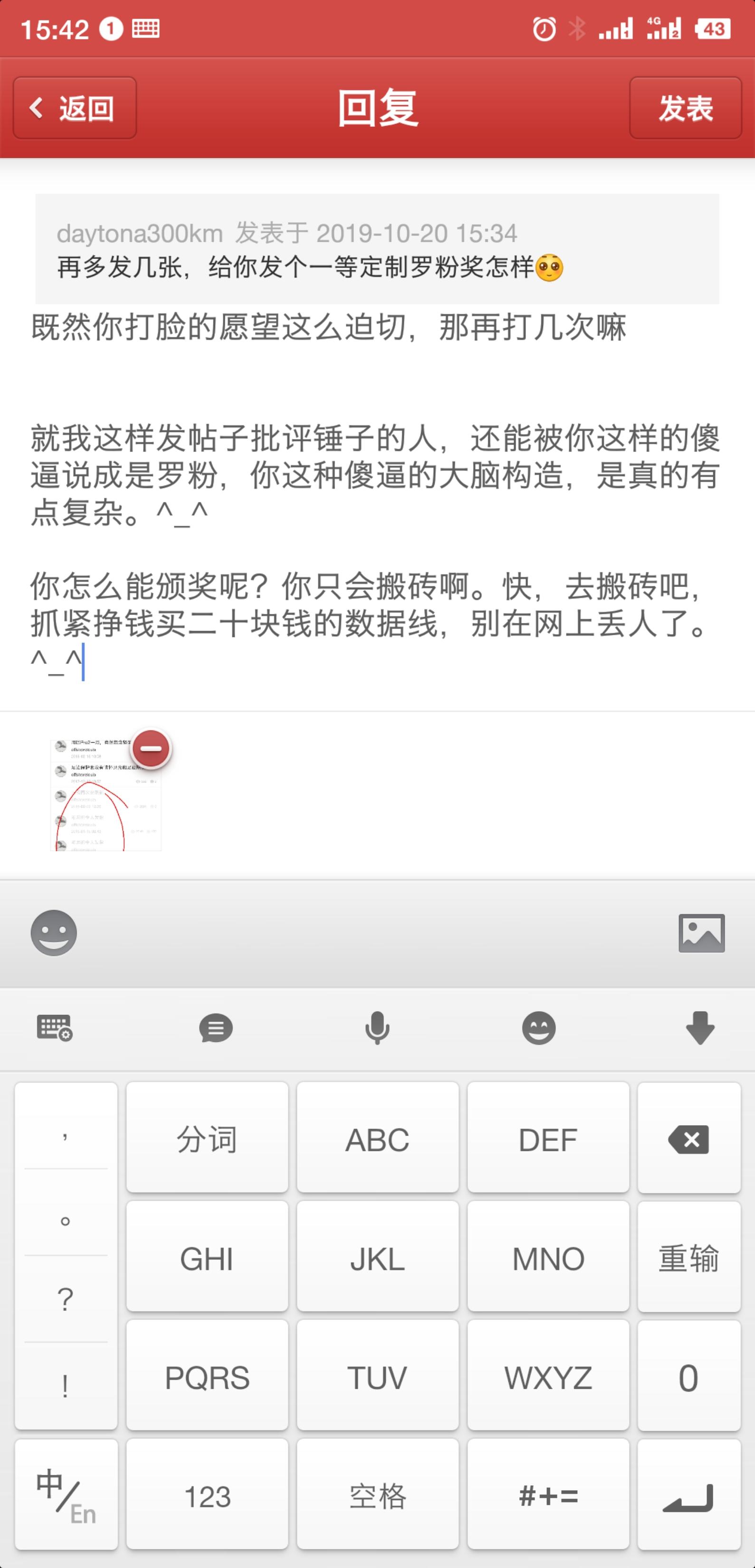 Screenshot_2019-10-20-15-42-30-271_??????.png