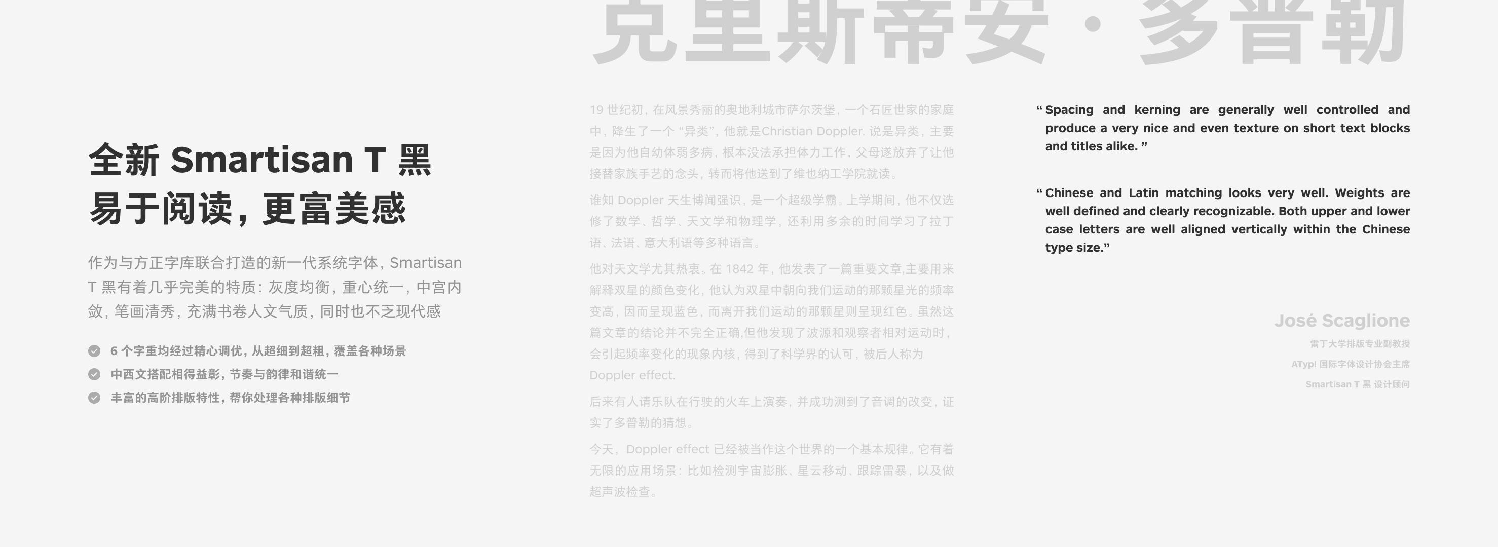全新字体.jpg