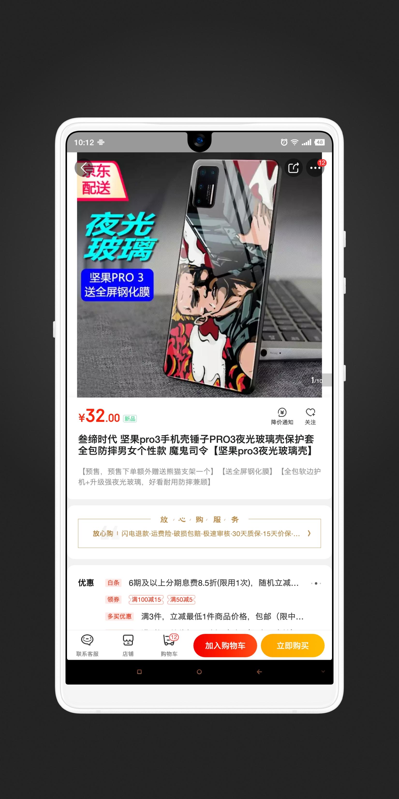 Screenshot_2019-11-16-10-12-24-413_??.png