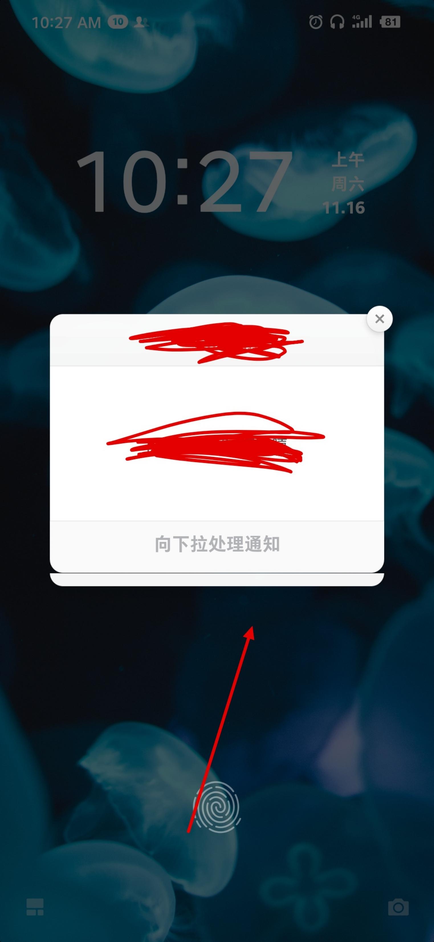 ??_Screenshot_2019-11-16-10-27-14-283_??.jpg