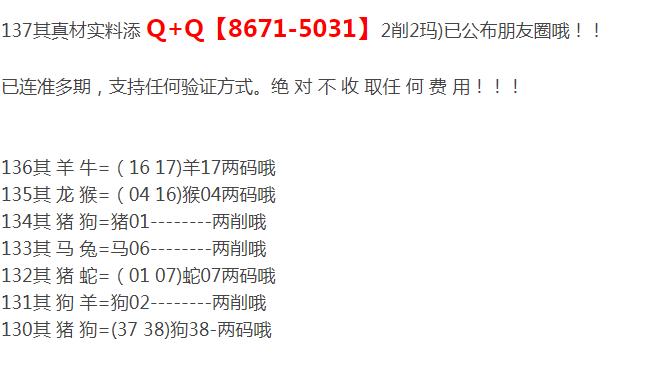 QQ图片20191210220111.png