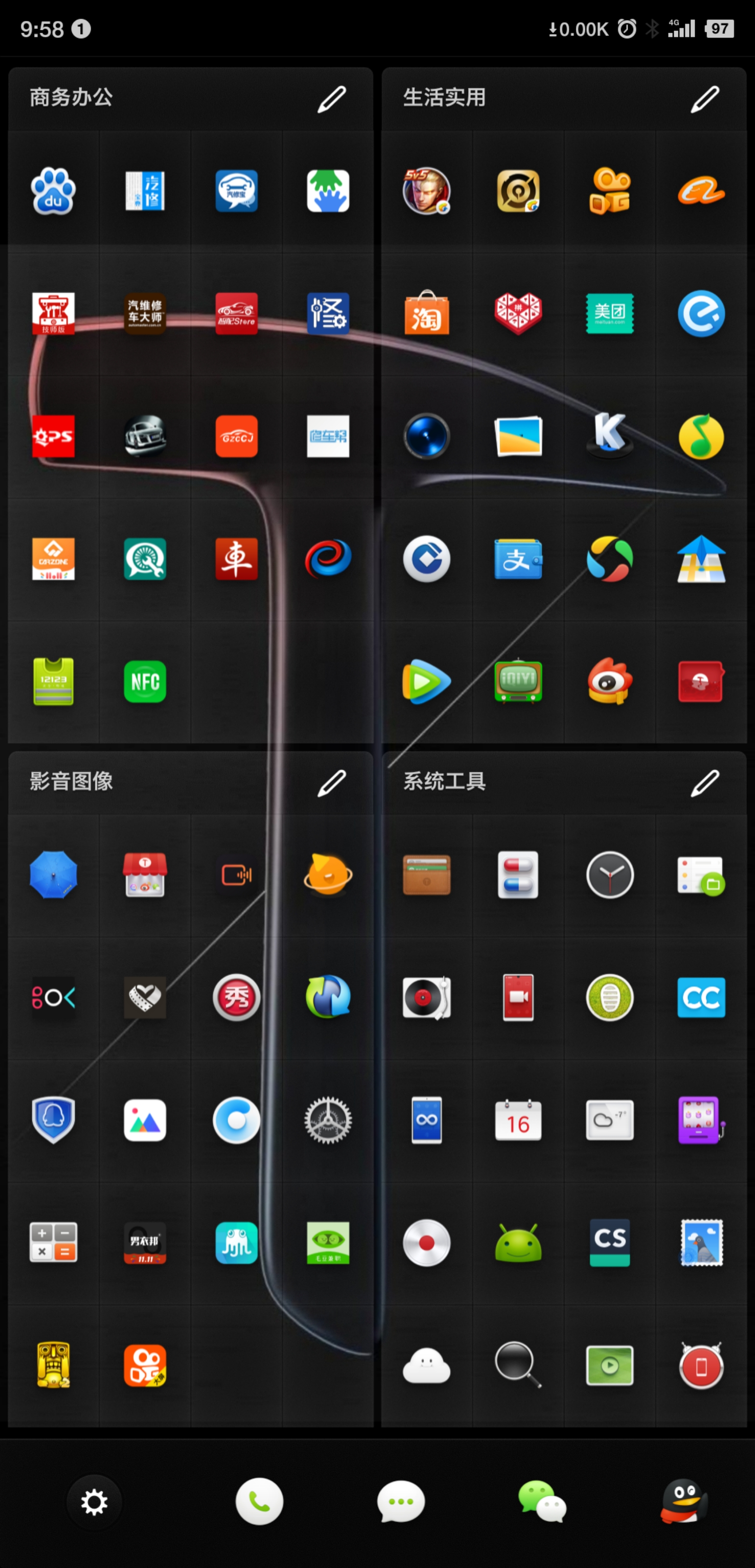 Screenshot_2019-12-16-09-58-43-239_??.png
