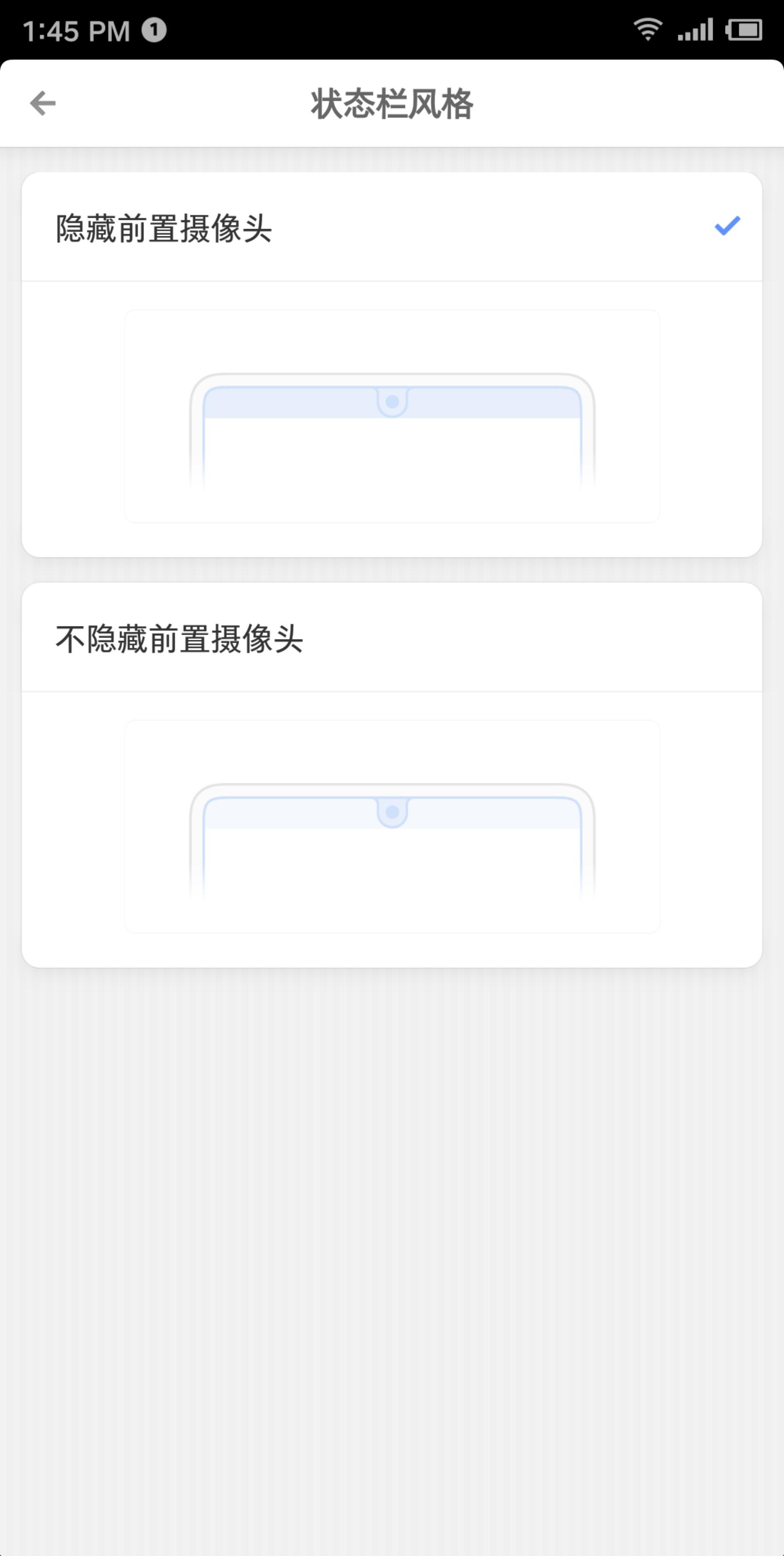 Screenshot_2020-04-02-13-45-41-016_??.png