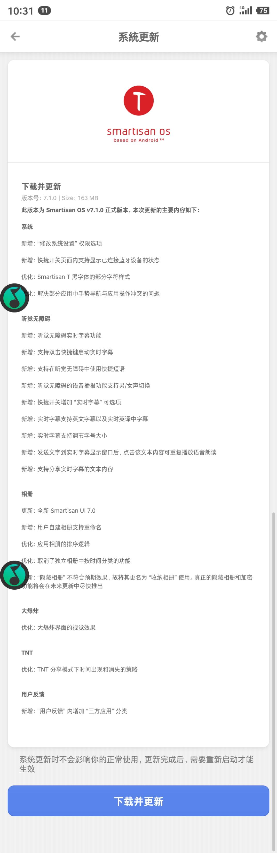 Screenshot_2020-05-22-10-31-12-517_????.png