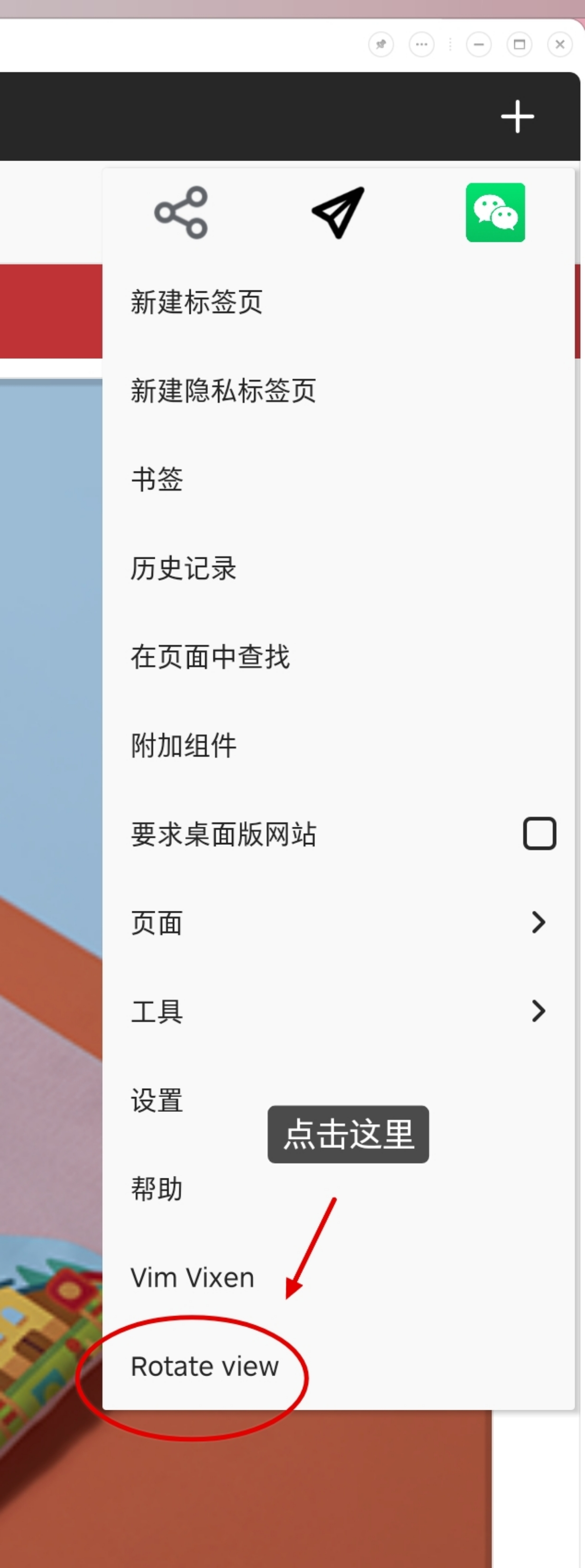 ??_Screenshot_2020-05-28-21-46-36-119_crop.jpg