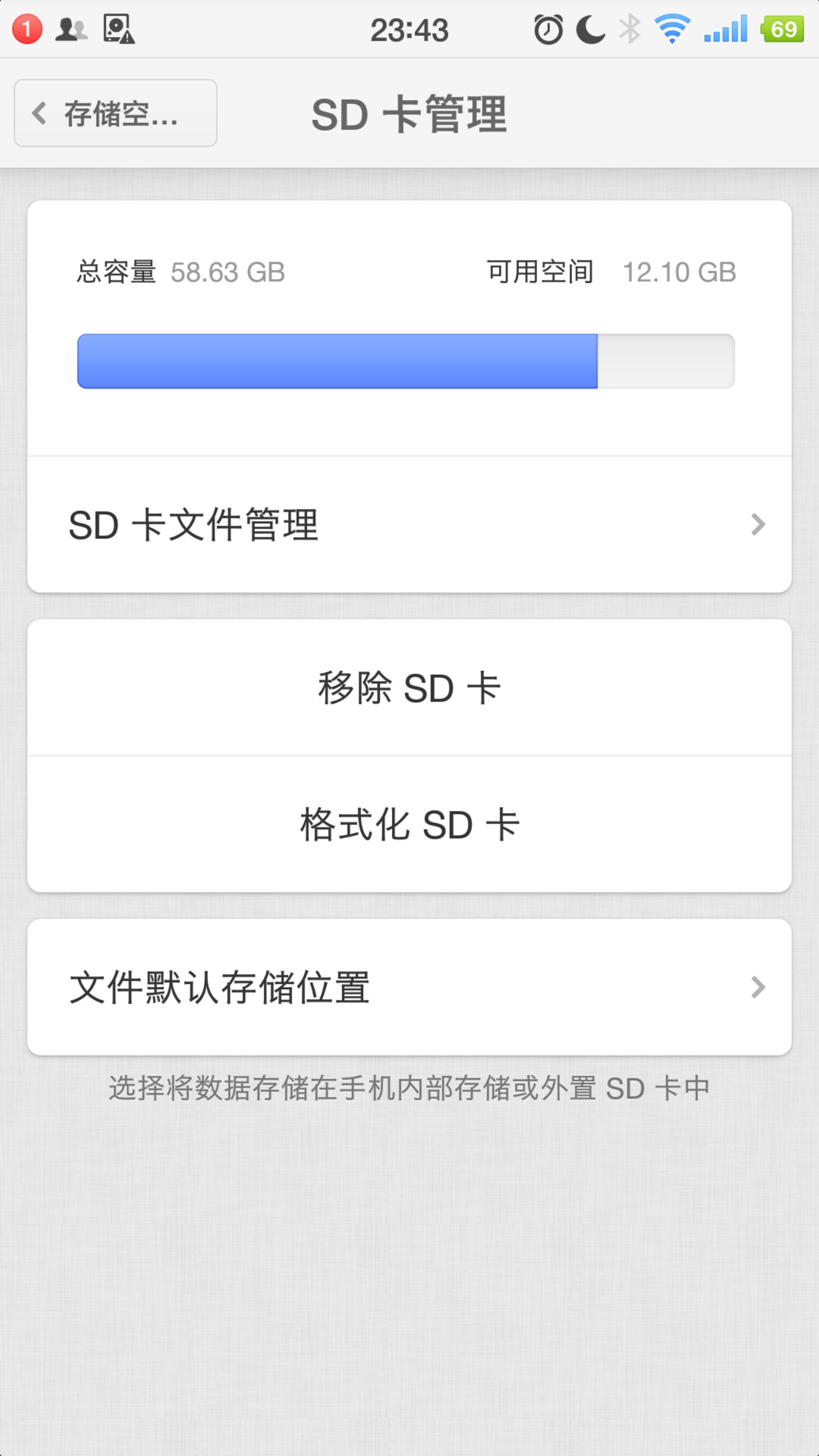 ??_Screenshot_2020-06-09-23-43-33-277_??.png