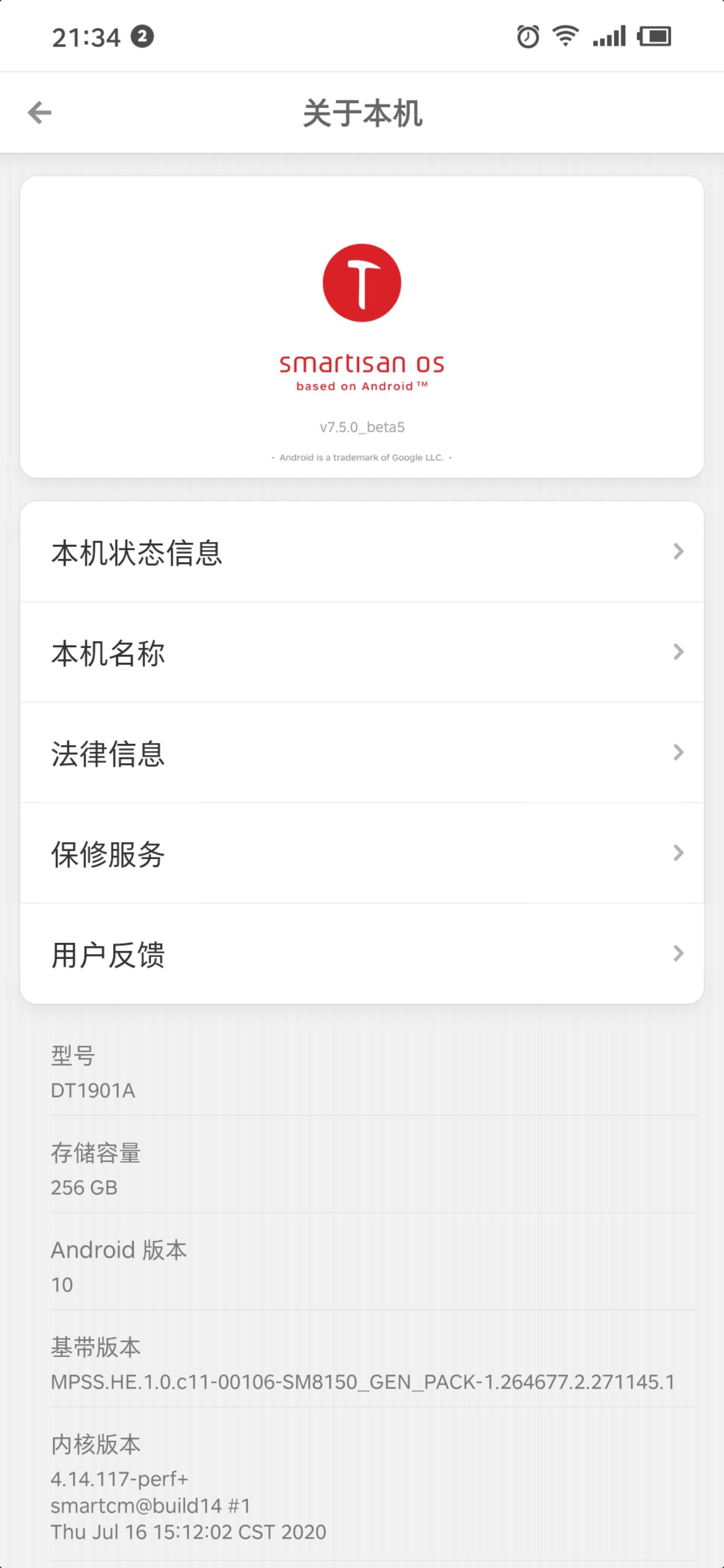 Screenshot_2020-08-03-21-34-54-082_??.png